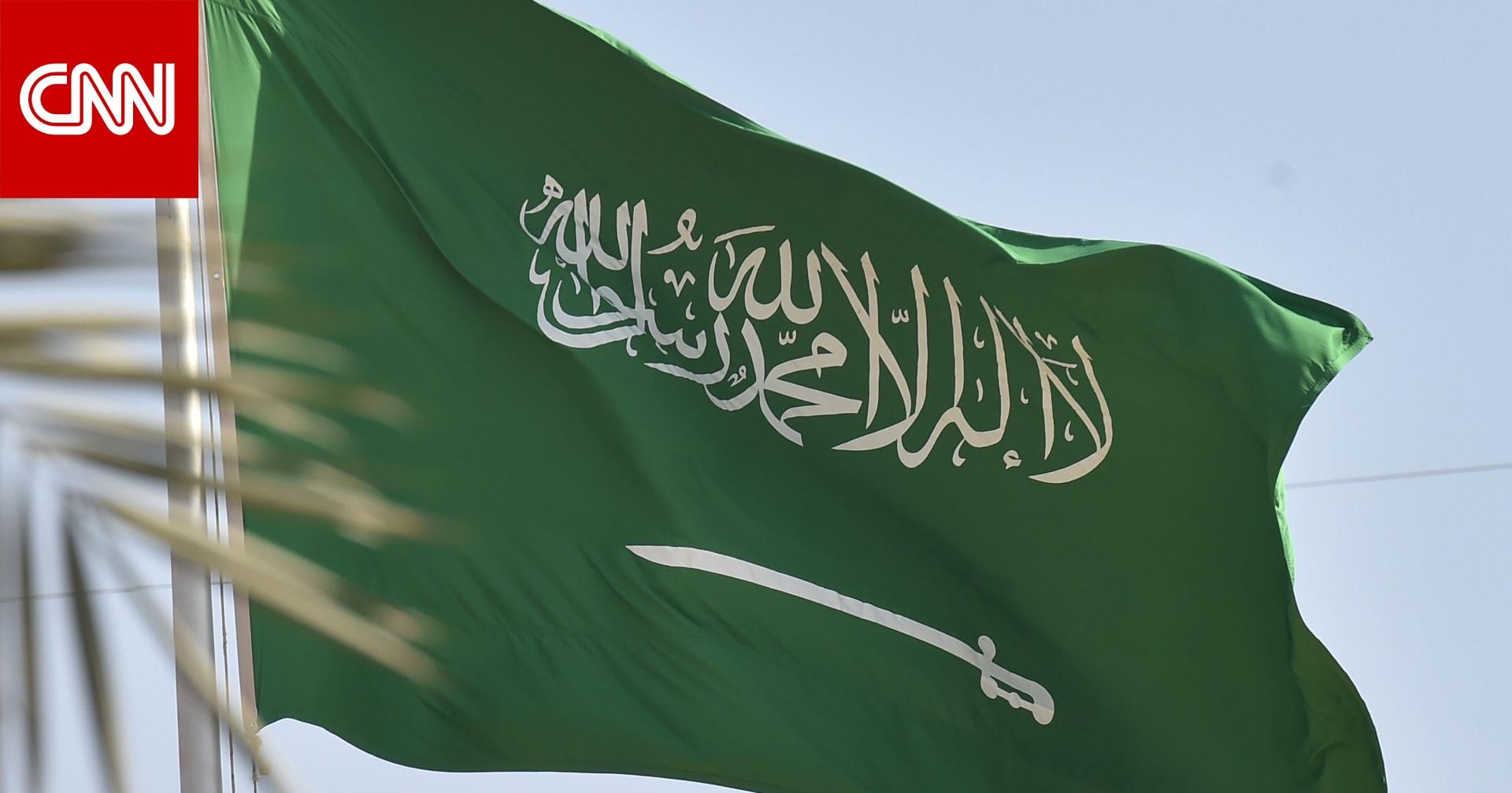 """""""خنق امرأة وأحرق جثتها"""".. الداخلية السعودية تعلن إعدام مقيم مصري في المدينة المنورة"""