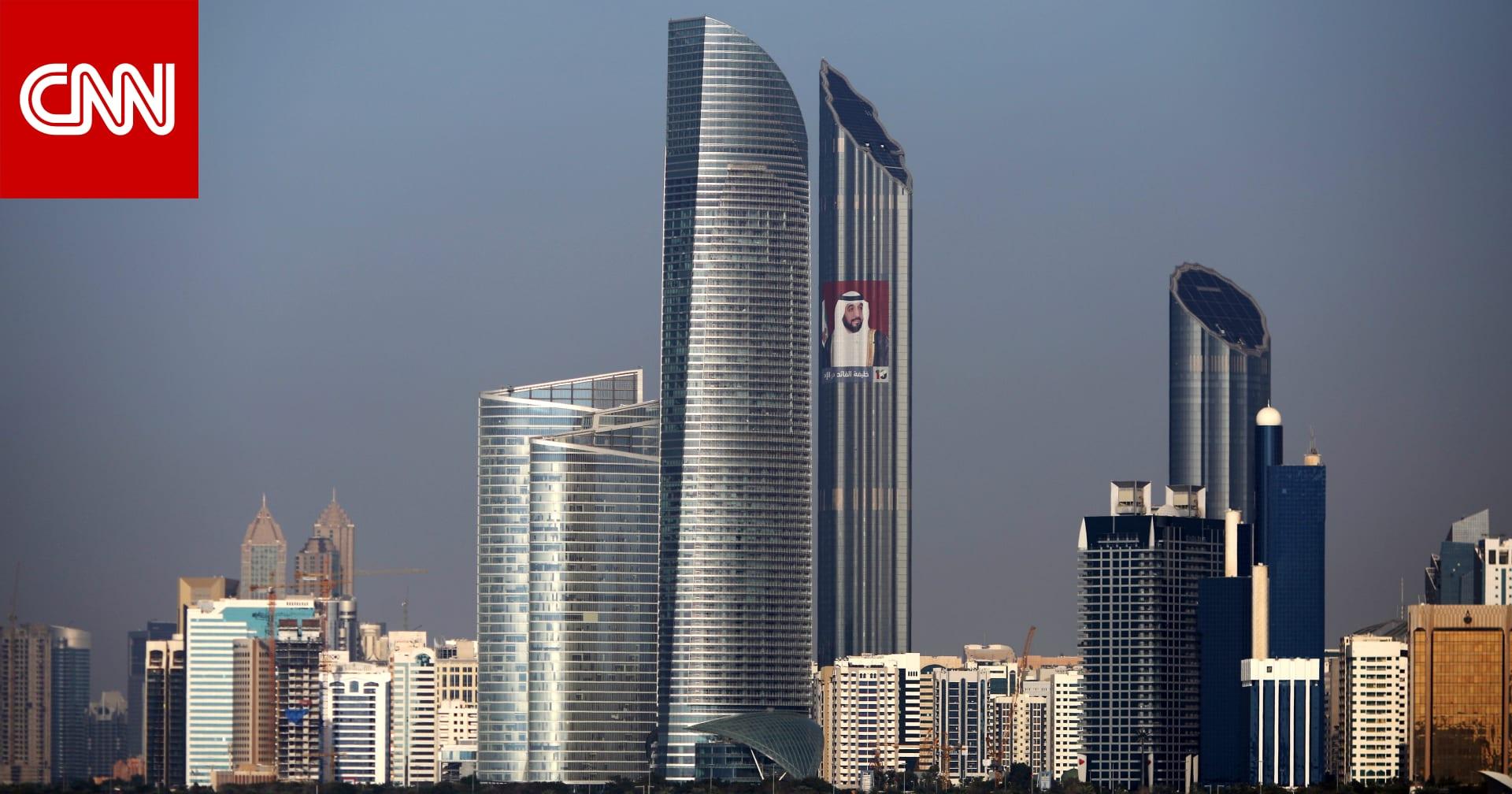 الإمارات تسعى إلى إصدار المزيد من السندات.. وتوسيع نطاق المعاملات بالدرهم