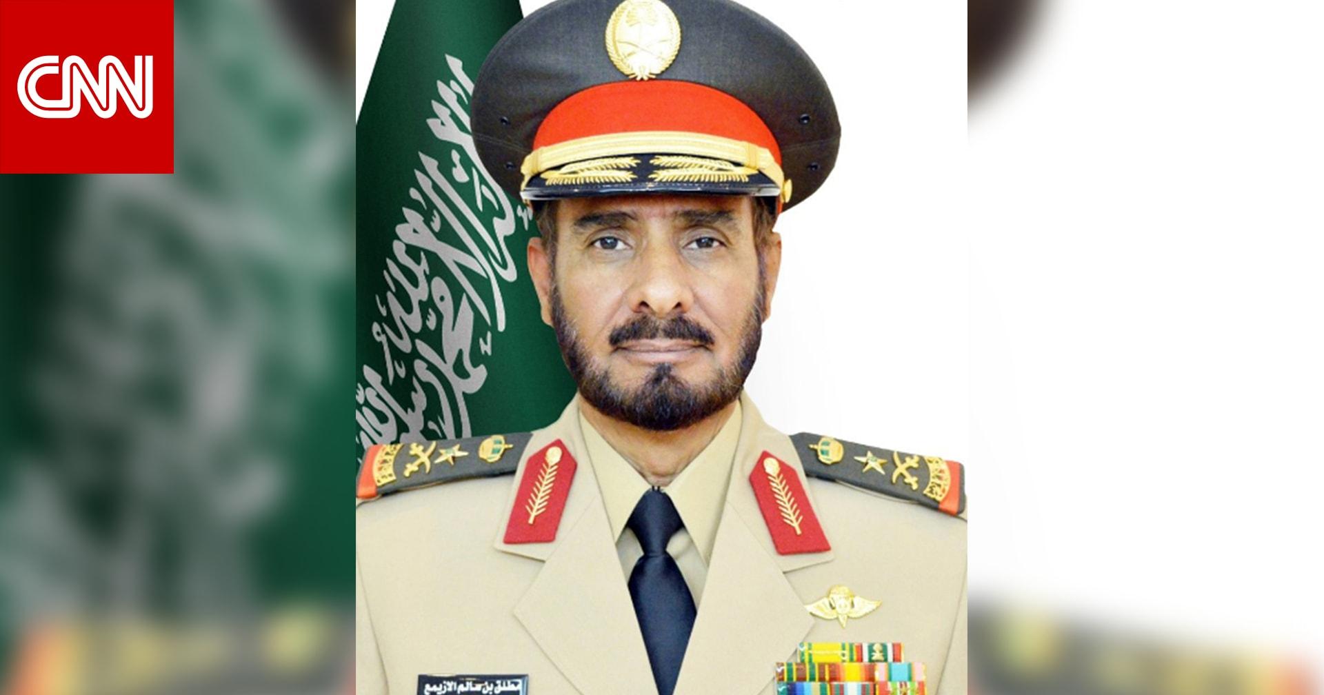 """شارك بحرب الكويت وقاد """"درع الجزيرة"""".. من هو مطلق الازيمع القائد الجديد للقوات المشتركة السعودية؟"""