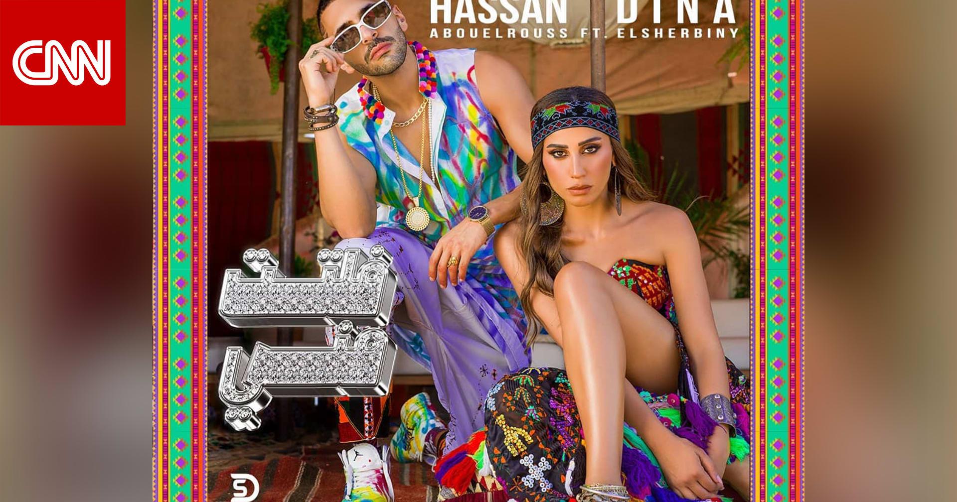 """""""فلتت مني"""".. دينا الشربيني تستعرض مواهبها في الغناء والرقص مع حسن أبو الروس"""