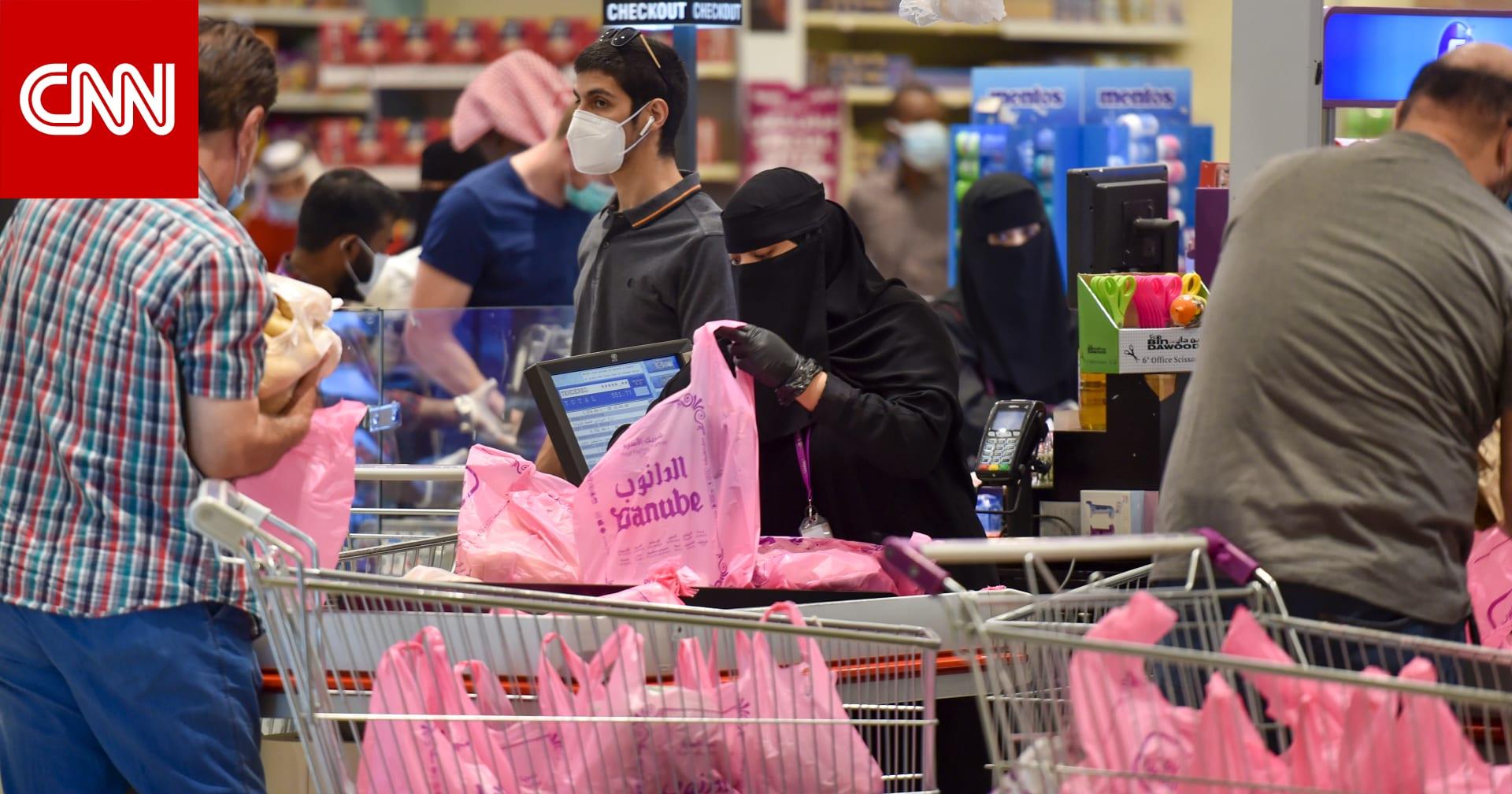 السعودية بعد كورونا.. توقعات إيجابية بين شركات التجزئة بعد تخفيف القيود الاحترازية