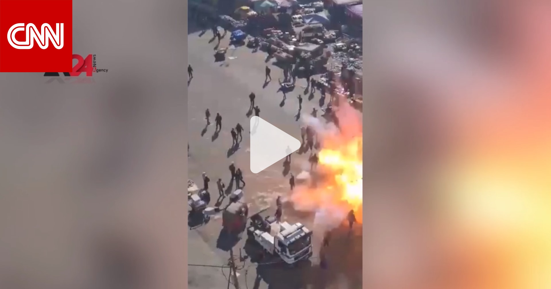 شاهد.. لحظة وقوع انفجار ضخم في بغداد أسفر عن مقتل العشرات