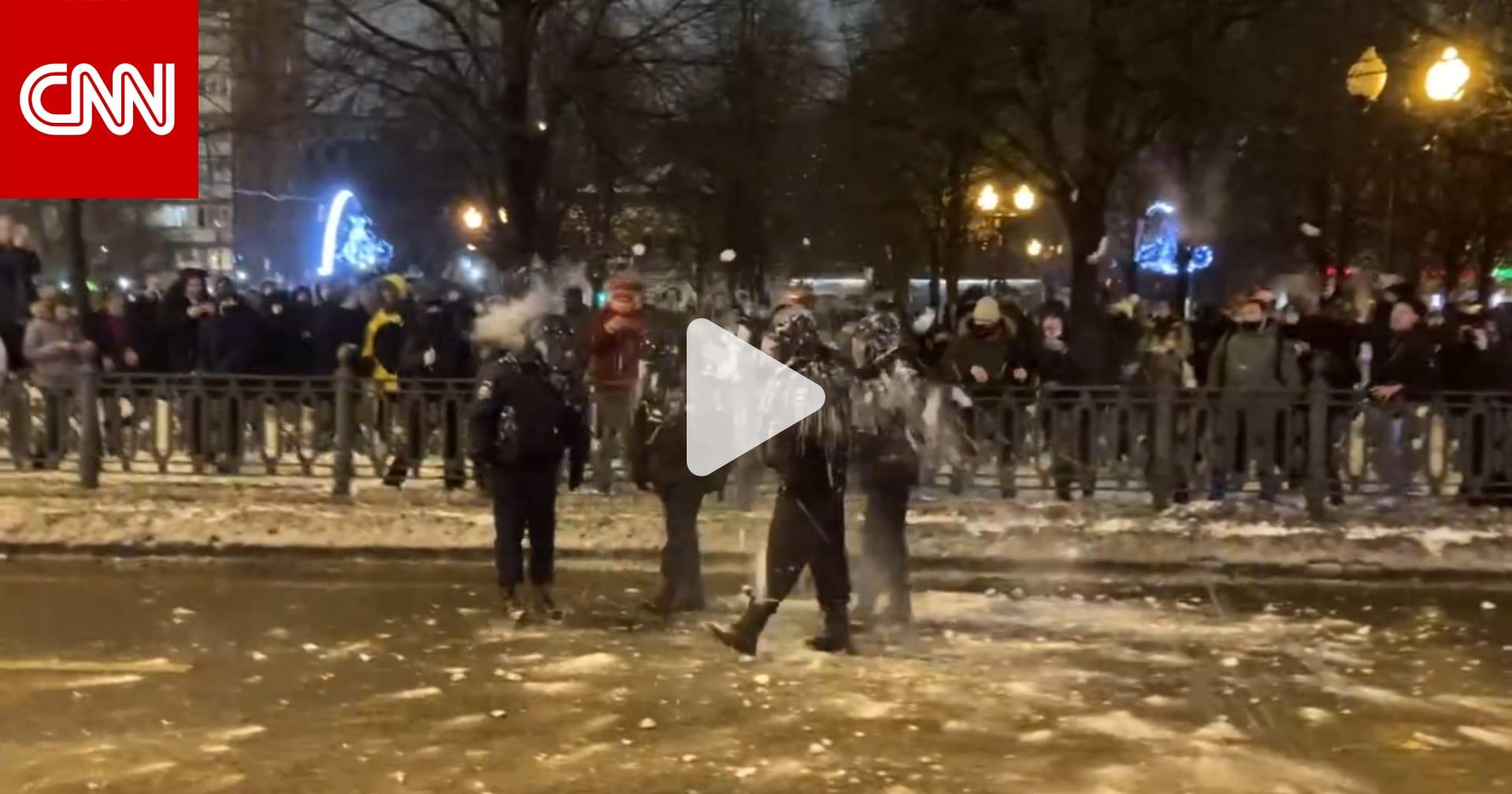 مشهد مثير.. رجال الشرطة في روسيا يتراجعون أمام رميهم بكرات الثلج