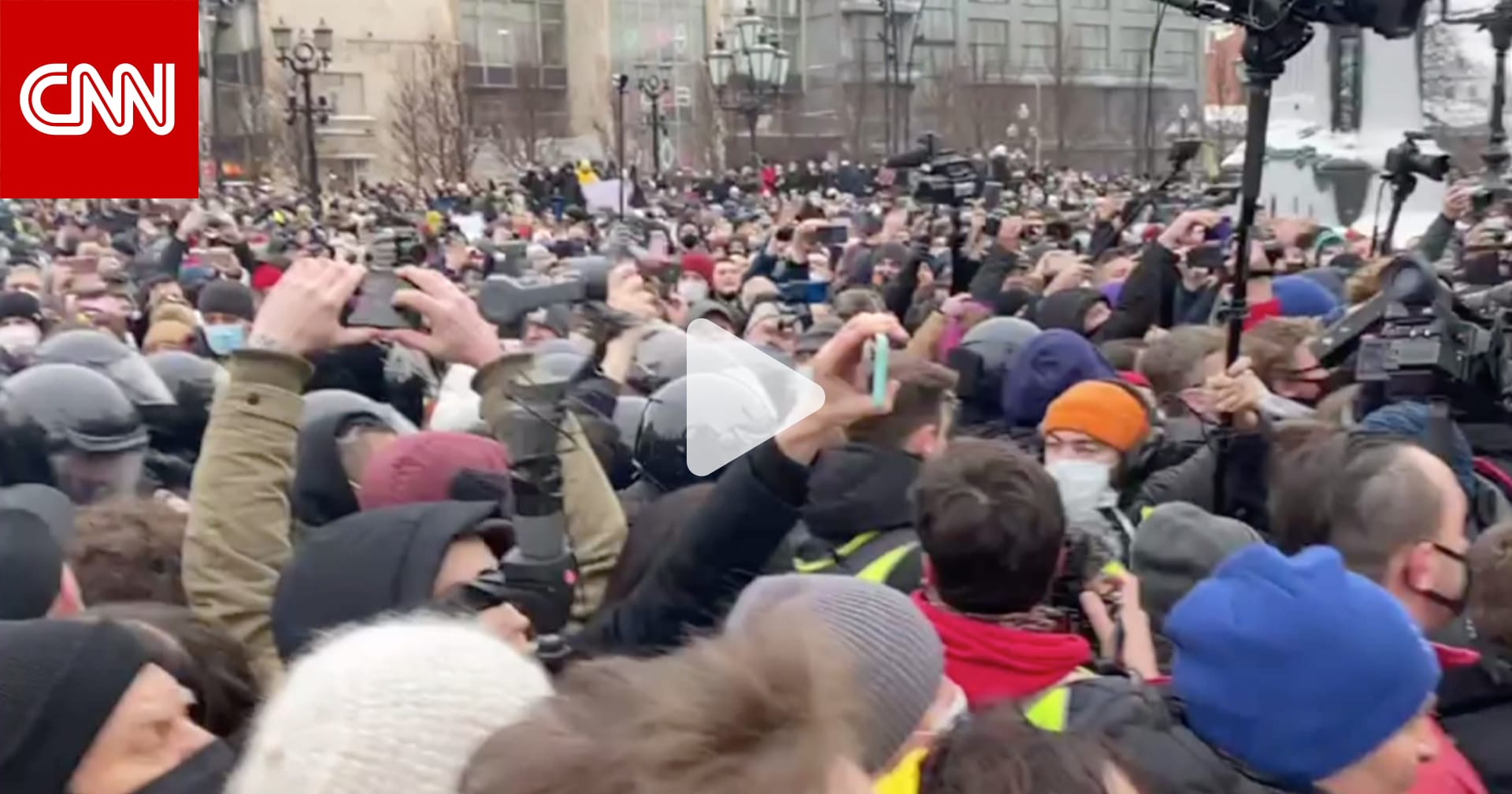 اشتباكات عنيفة بين قوات الأمن الروسية وأنصار نافالني المعتقل حالياً