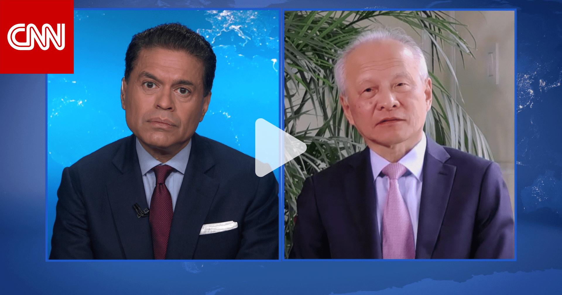 سفير الصين إلى أمريكا يكشف لـCNN السبب وراء حرب التكنولوجيا بين البلدين.. إليك ما قاله