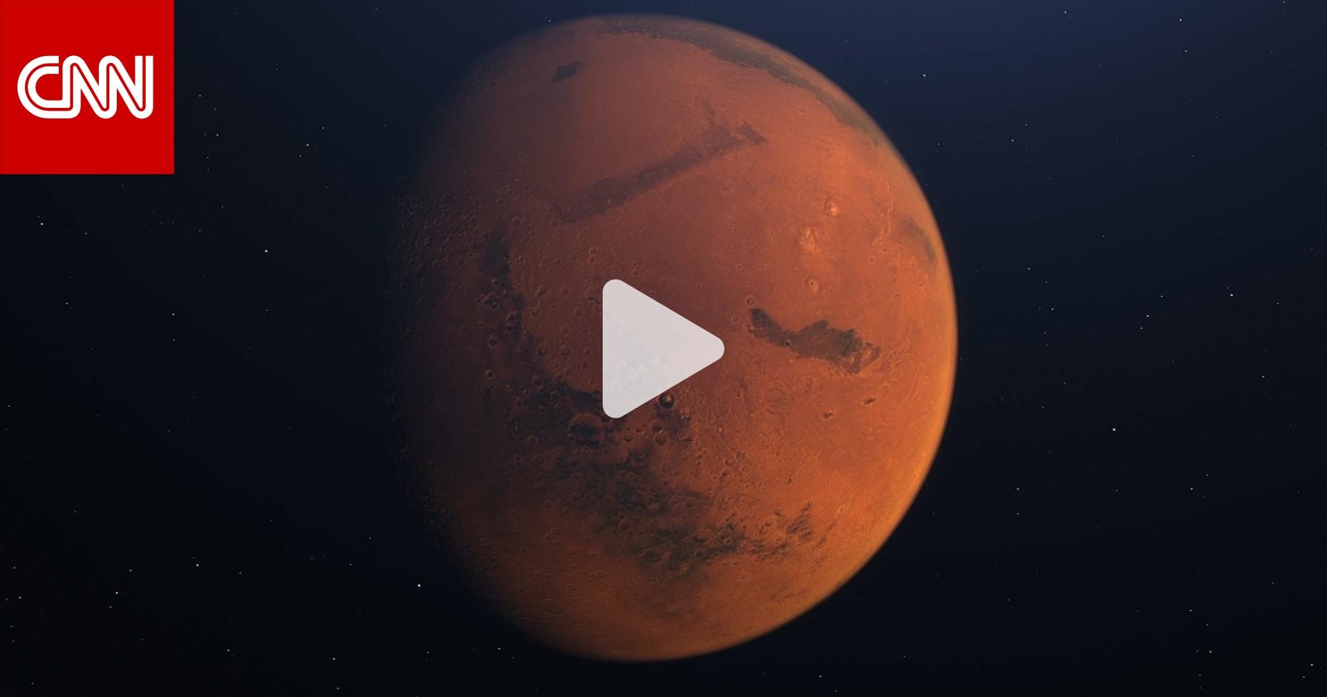 """بعد وصول""""مسبار الأمل"""" الإماراتي إلى مداره.. هذا ما يميز كوكب المريخ"""