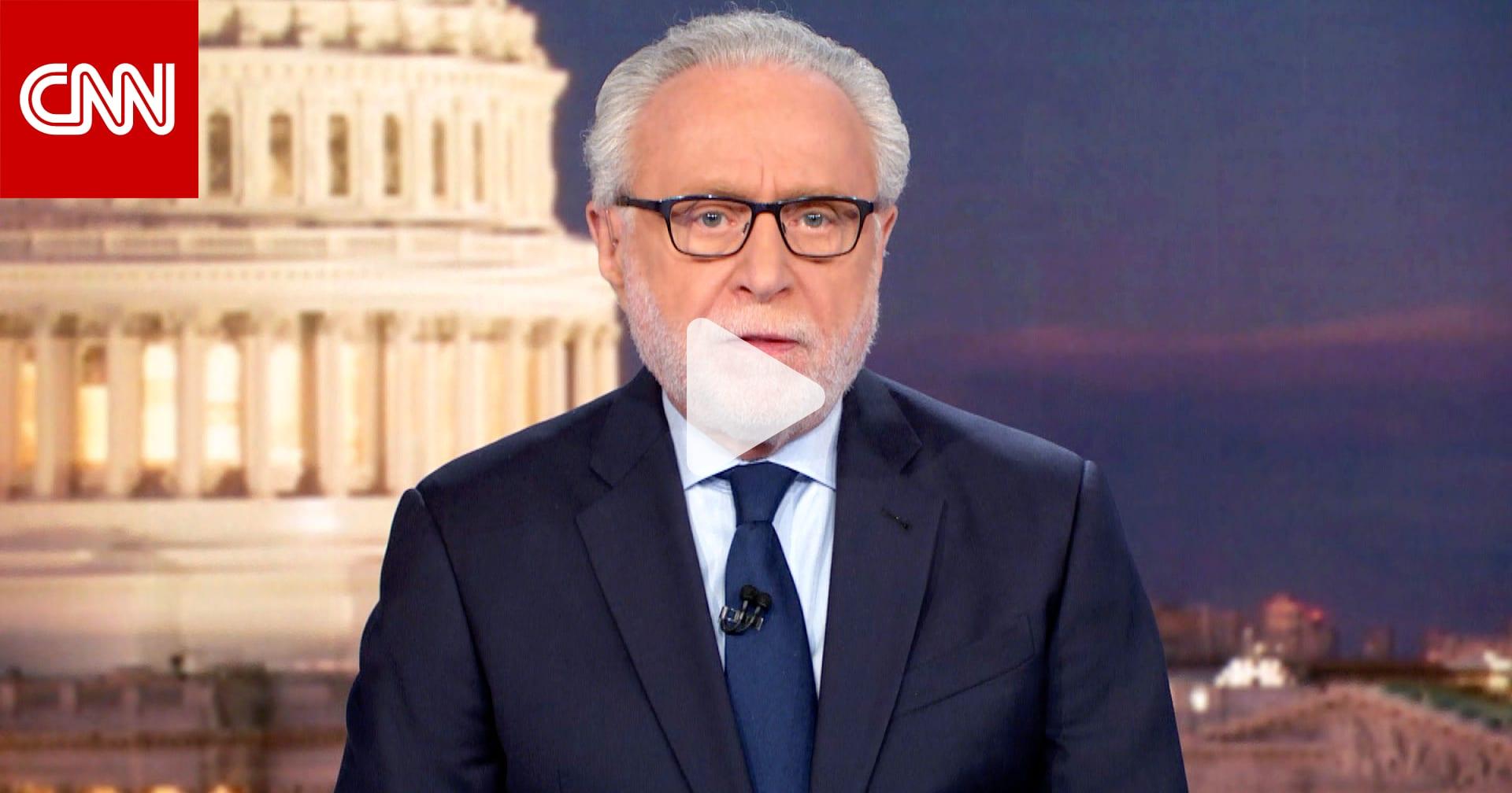 """مذيع CNN: مديرو المساءلة عرضوا مقاطع تظهر أن ترامب كان """"المحرّض الرئيسي"""""""