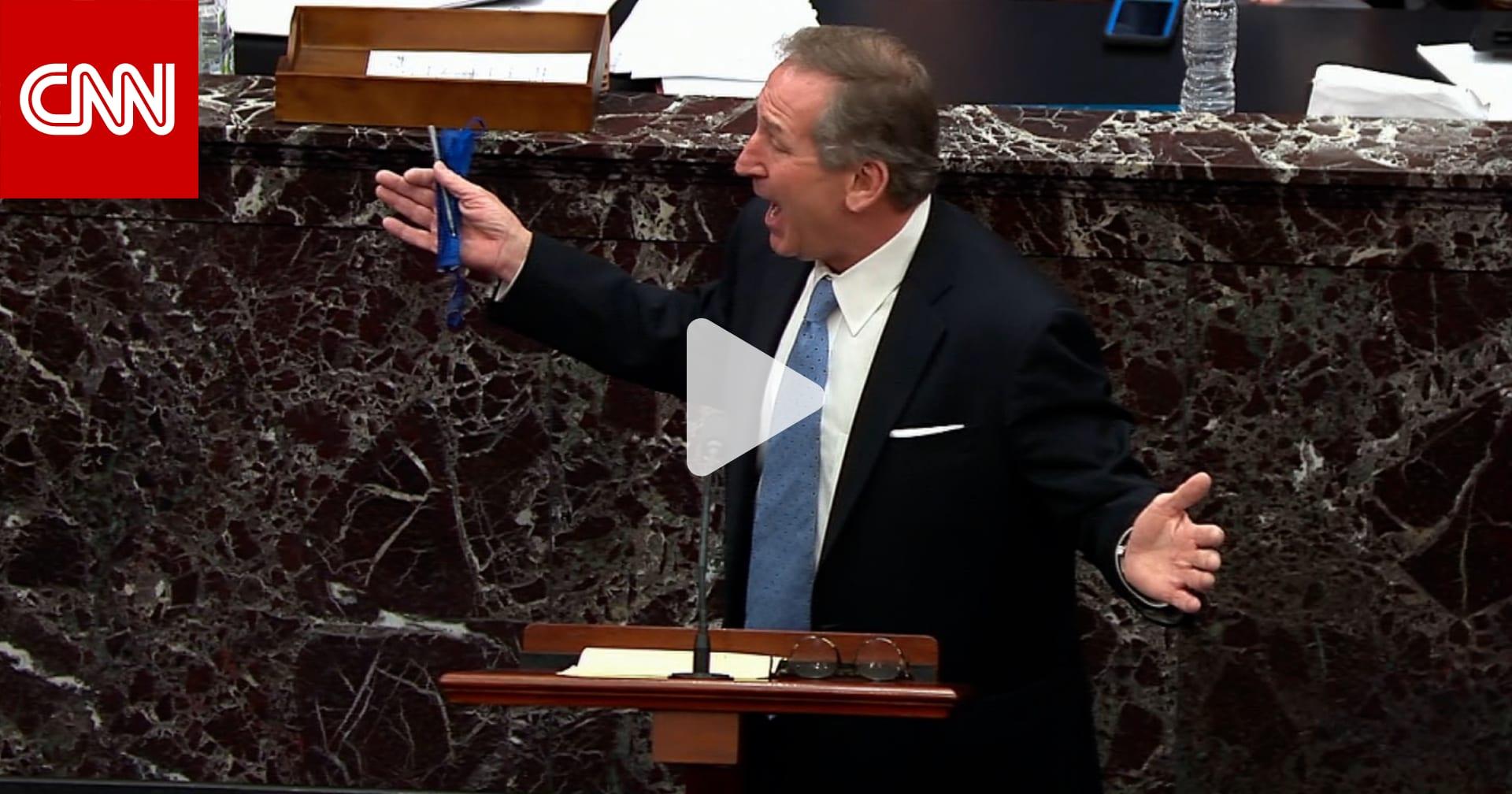شاهد.. لماذا ضحك أعضاء مجلس الشيوخ خلال خطاب محامي الدفاع عن ترامب؟