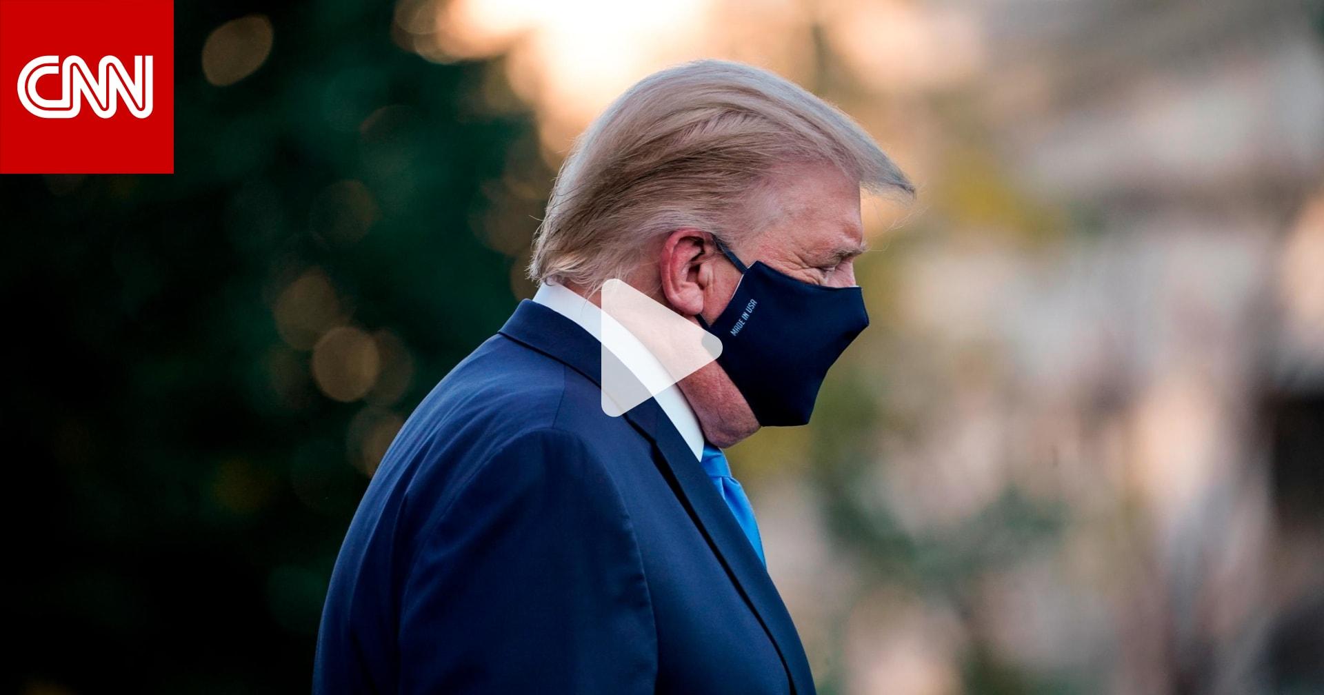 مصادر: حالة ترامب كانت خطيرة بعد إصابته بكورونا ودرس الأطباء وضعه تحت التنفس الاصطناعي