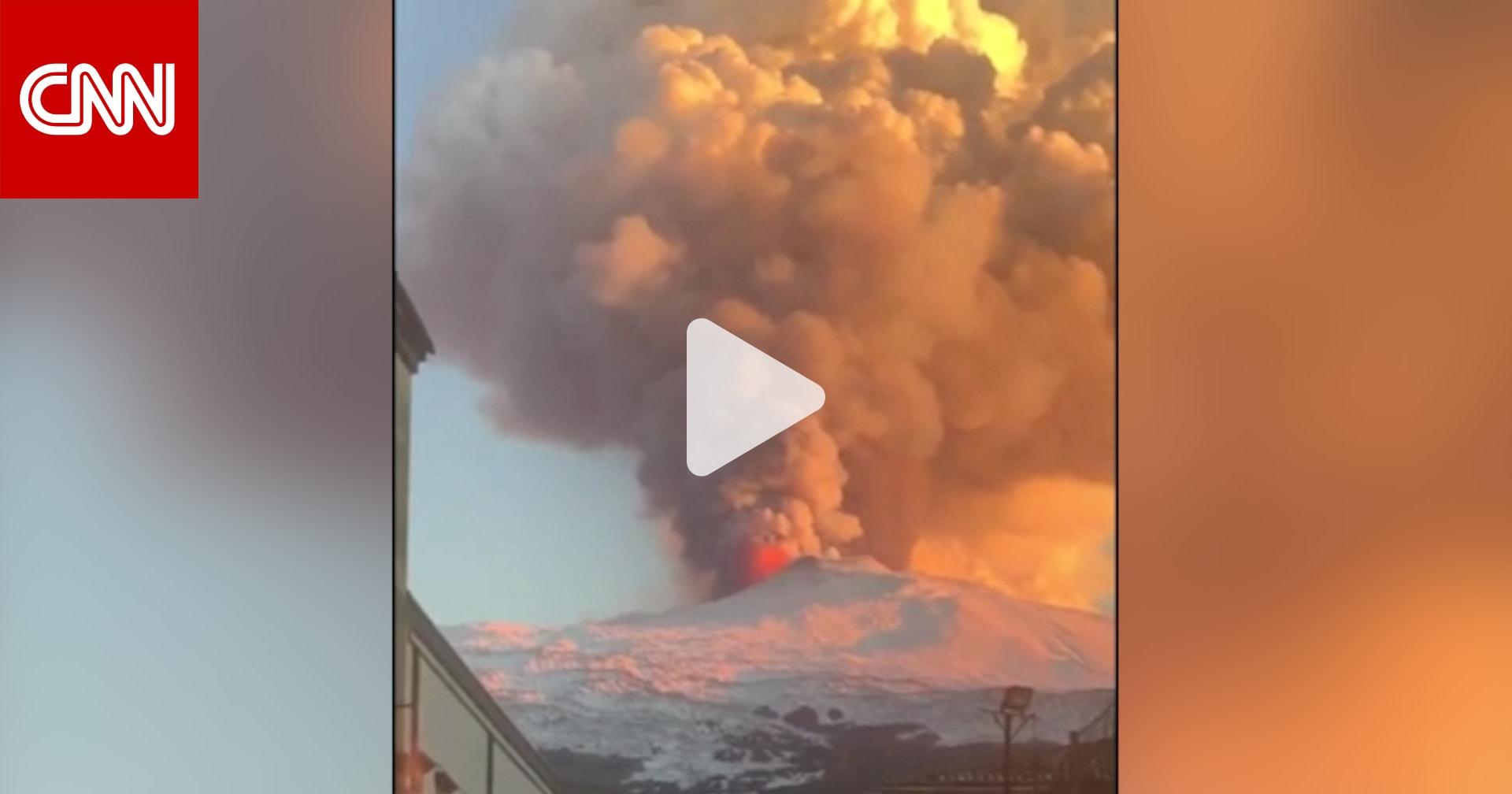 شاهد.. لحظة ثوران بركان إتنا في إيطاليا