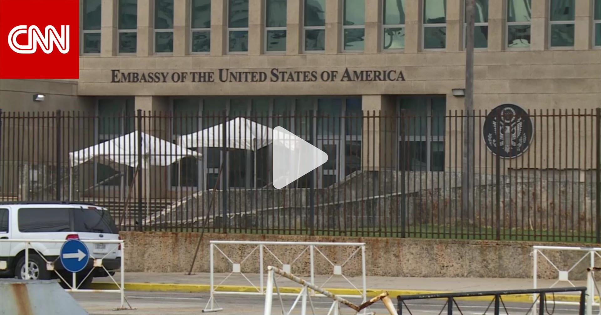 بعد الهجمات الصوتية الغامضة.. هل يعيد بايدن فتح السفارة الأمريكية في كوبا؟