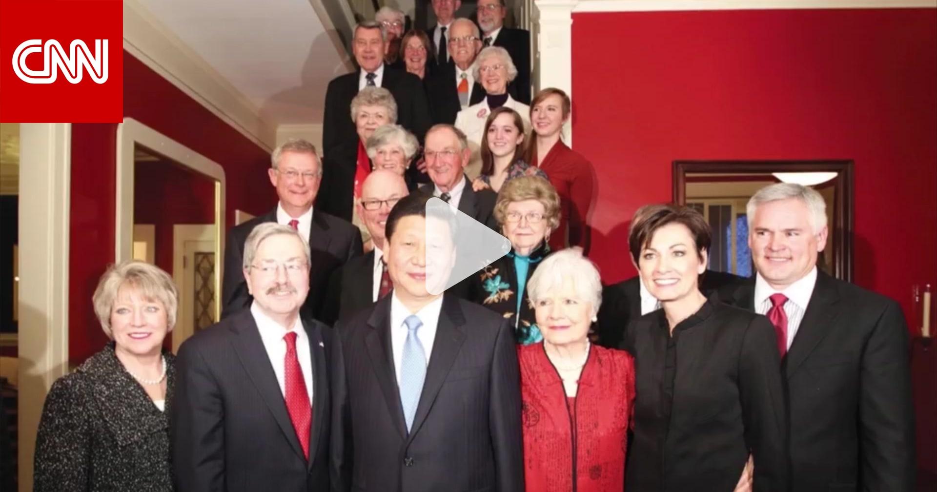 كيف بدا شي جين بينغ في شبابه خلال زيارة أمريكا وكيف أصبح بعد تولي رئاسة الصين؟