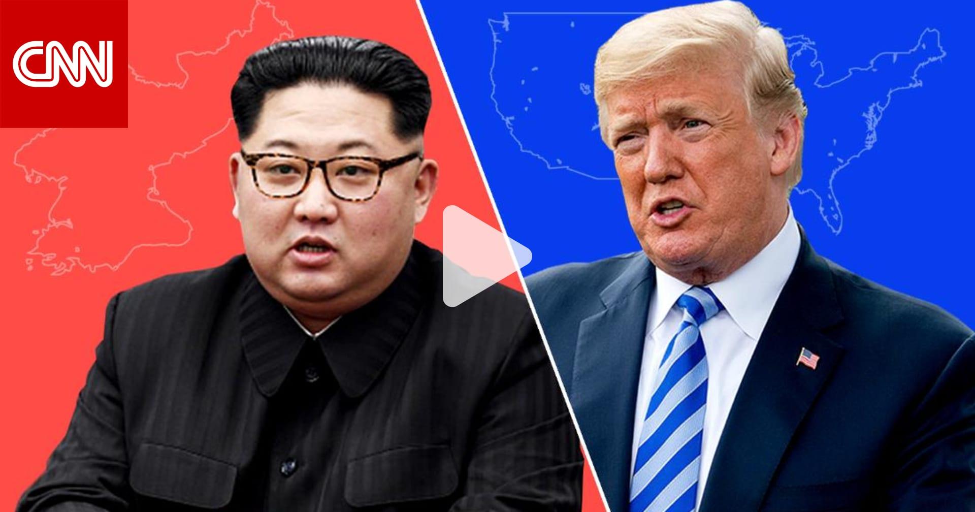 كابوس لوجستي وأمني.. ماذا عرض ترامب على زعيم كوريا الشمالية؟