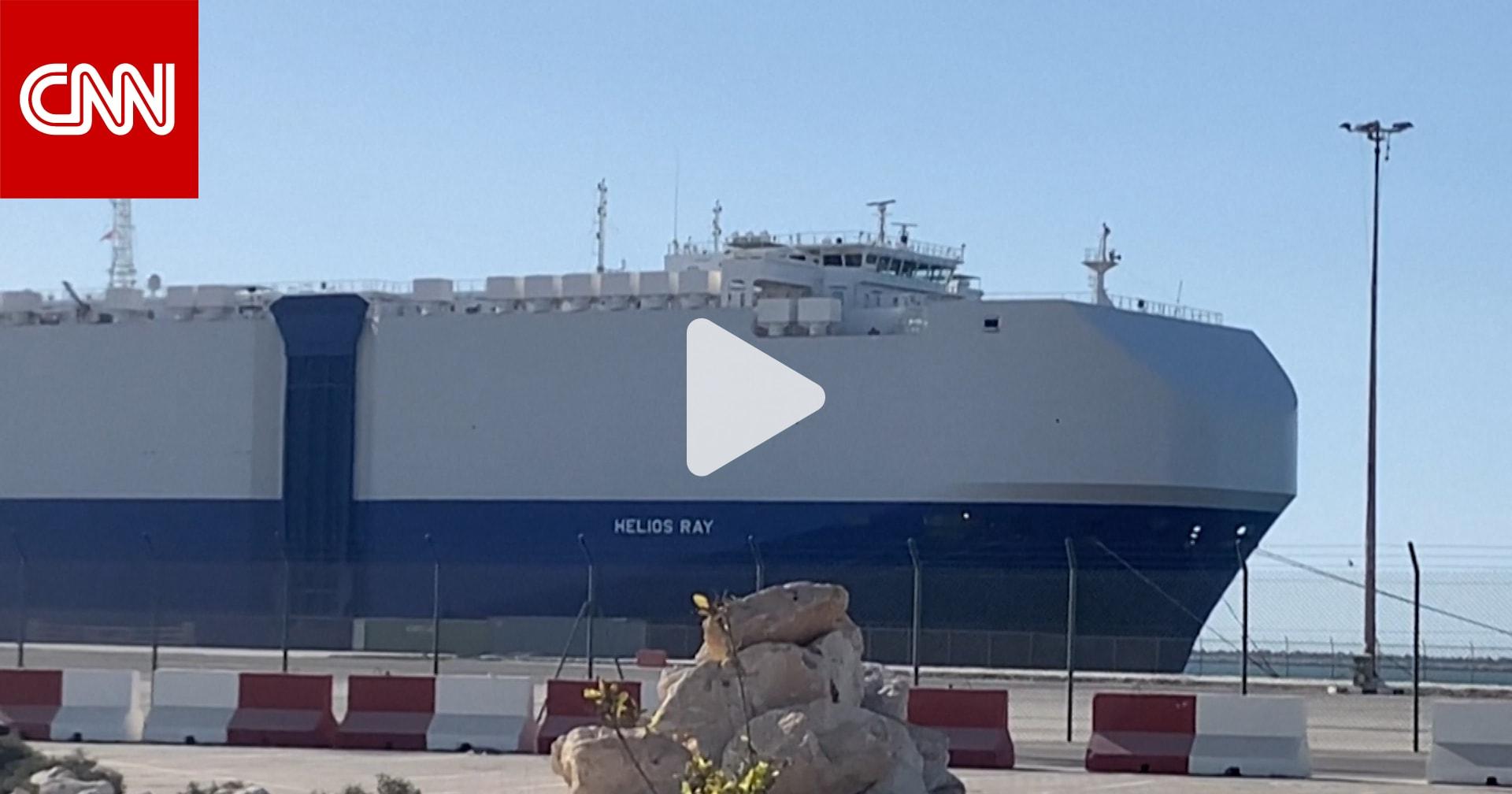سفينة إسرائيلية ترسو في دبي بعد تعرضها لانفجار في خليج عُمان.. ونتنياهو يتهم إيران