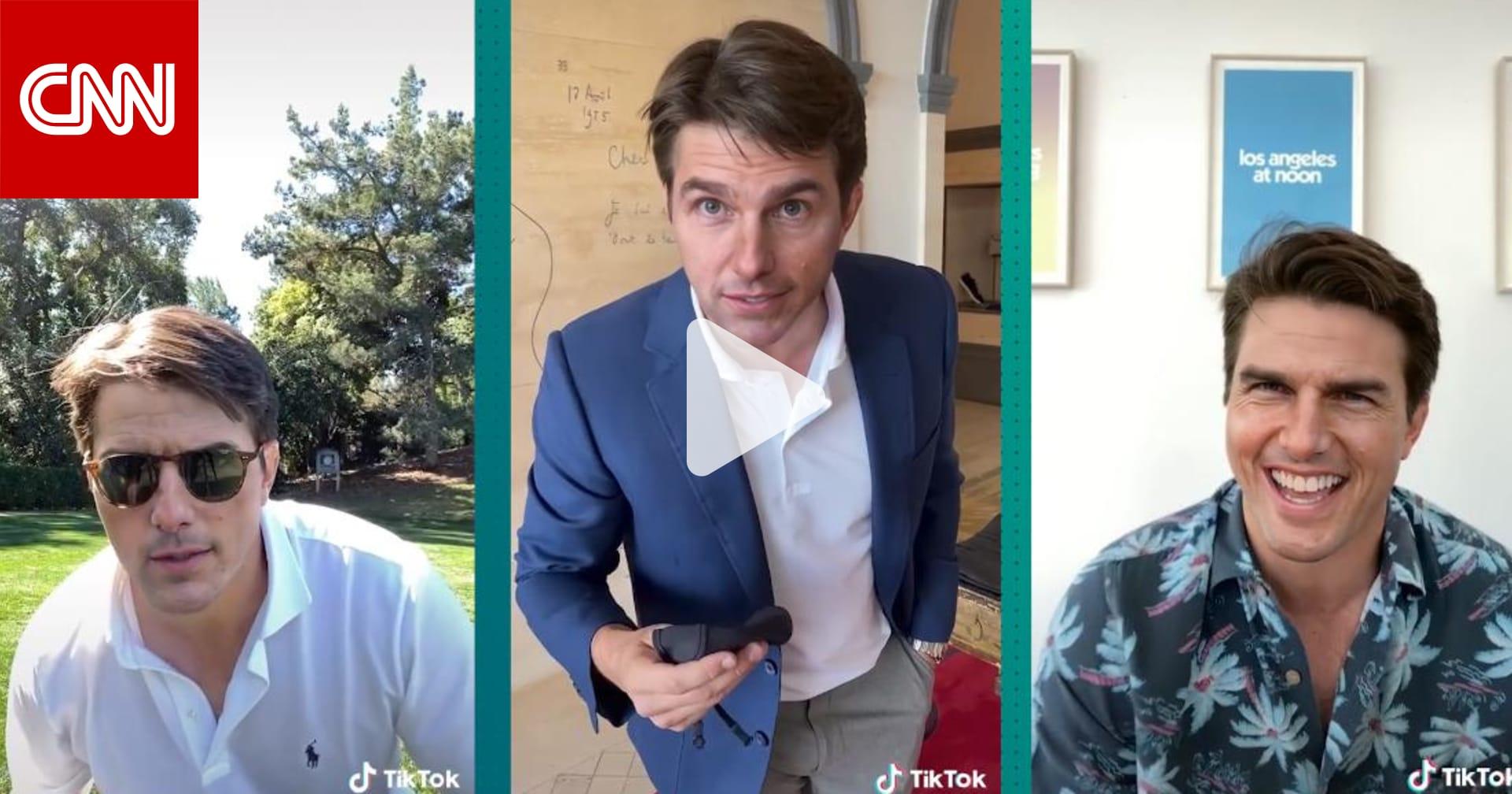 أداة تكنولوجية خطيرة.. فيديو نُسب لتوم كروز على تيك توك يثير الرعب