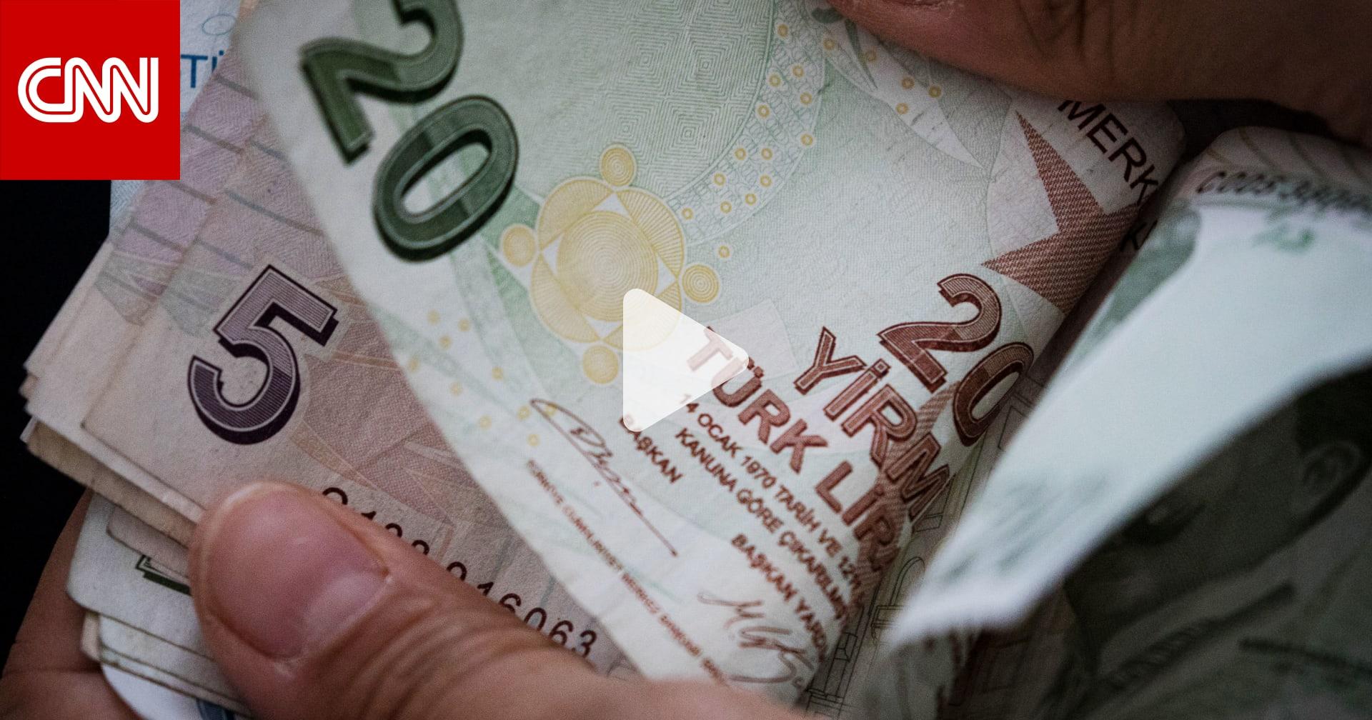 المصرف المركزي التركي يرفع سعر الفائدة إلى 19 بالمئة