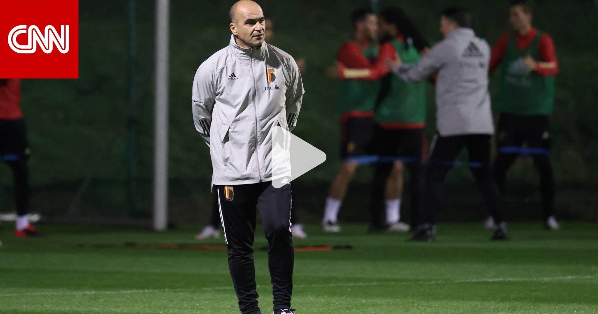 مدرب بلجيكا يعلق لـCNN على مقاطعة كأس العالم في قطر.. ماذا قال؟