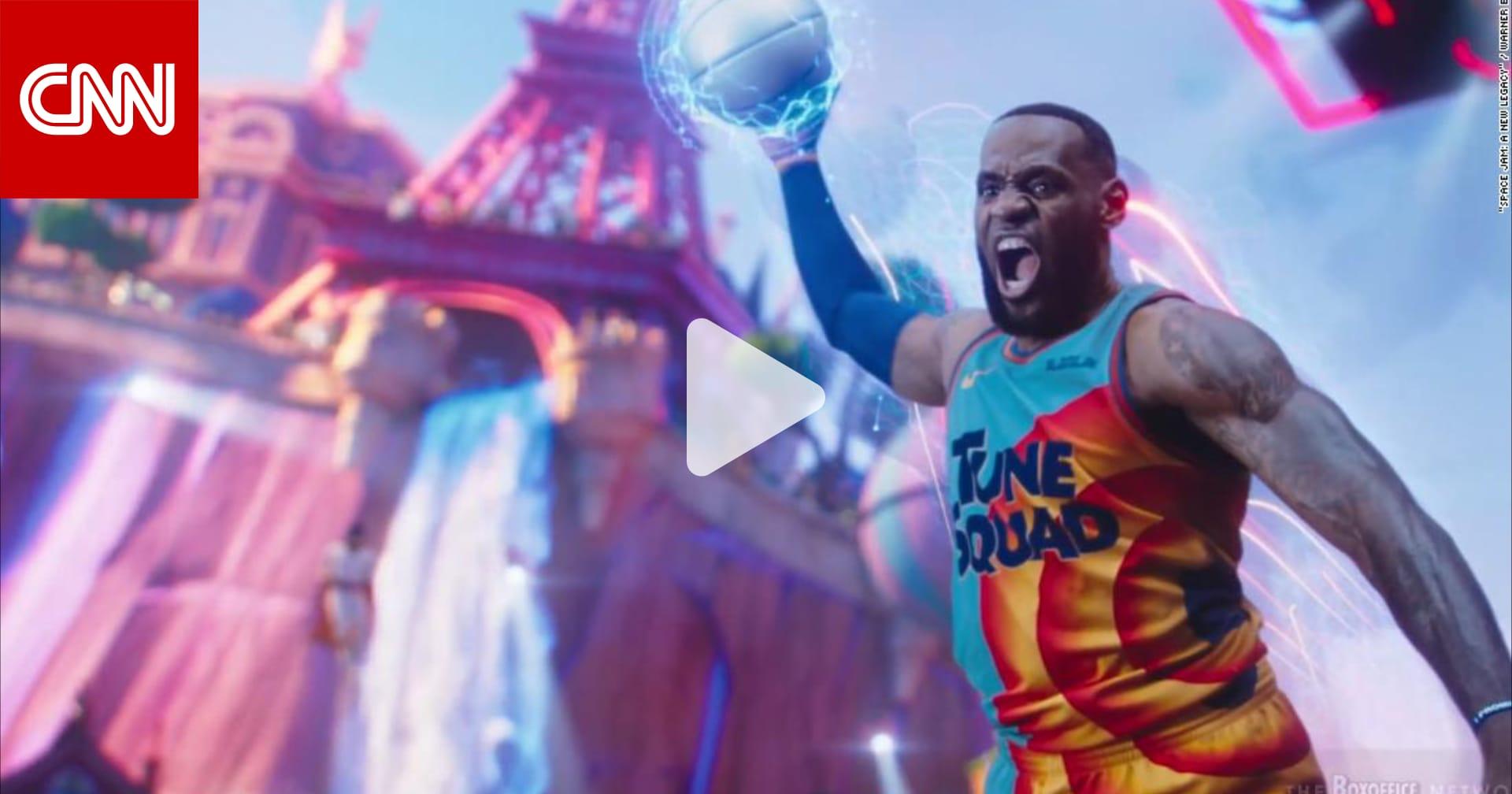 """هكذا ظهر ليبرون جيمس في إعلان ترويجي لفيلم """"سبيس جام"""" الجديد"""