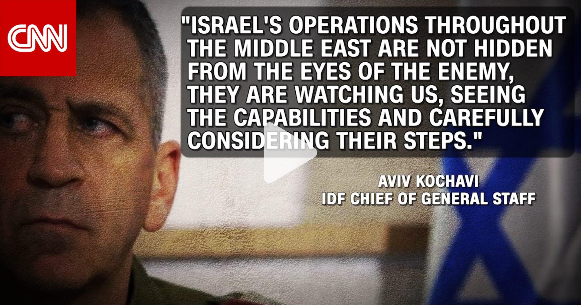 هل لمّح قائد جيش إسرائيل إلى دور محتمل لبلاده في استهداف مفاعل نطنز الإيراني؟