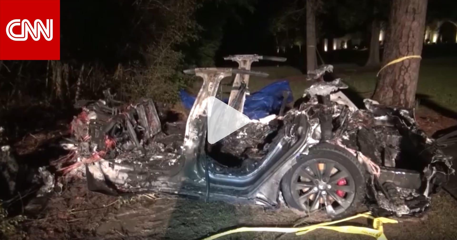 في حادث سيارة تسلا القاتل.. مقعد السائق كان فارغا