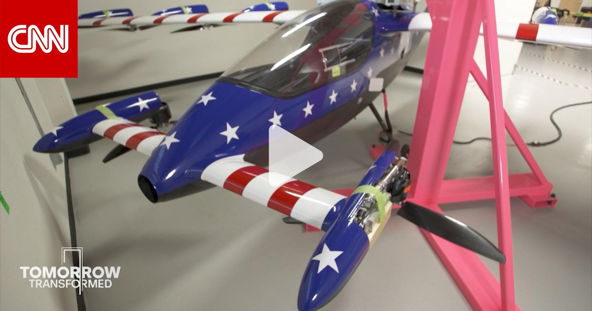 السيارات الطائرة ذاتية القيادة.. هل تحرّر العالم من الازدحام المروري؟