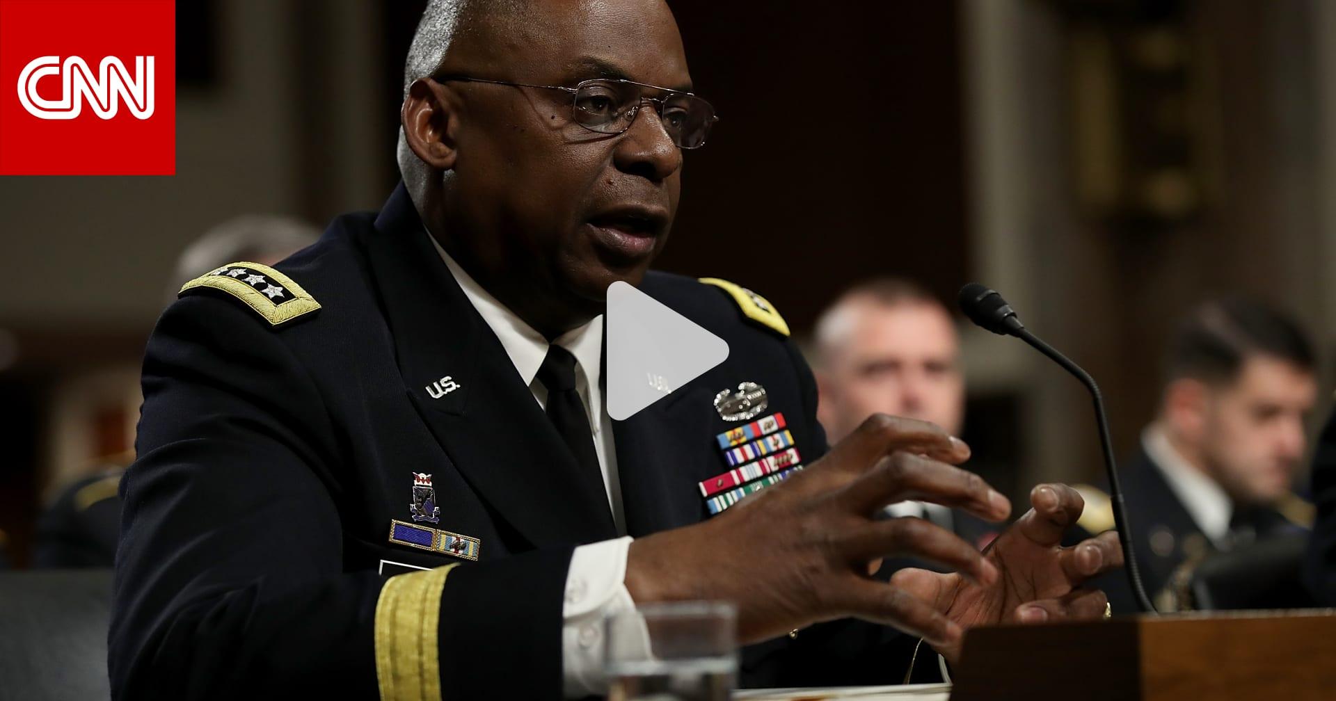 وزير الدفاع الأمريكي يعلق على احتمالات إسقاط بلاده الصاروخ الصيني التائه