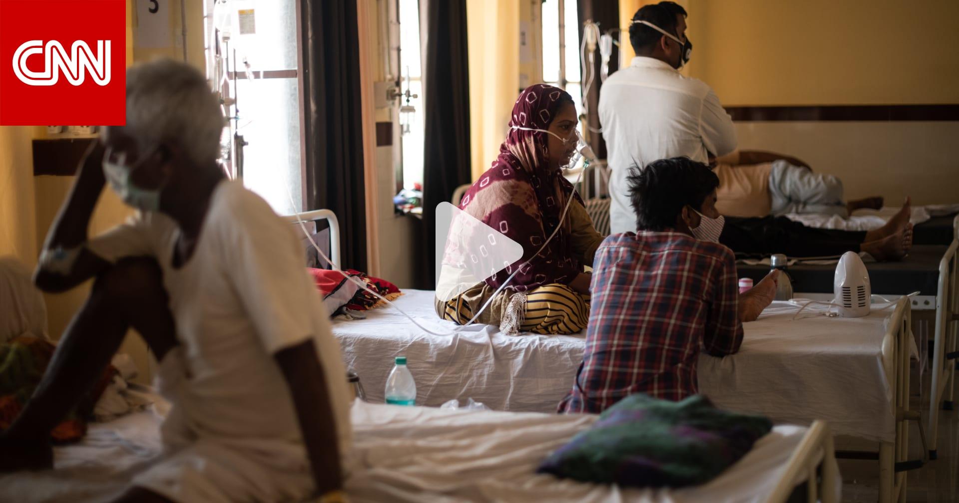 أزمة فيروس كورونا تستمر في الهند..والدول المجاورة تشهد ارتفاعاً في عدد الحالات