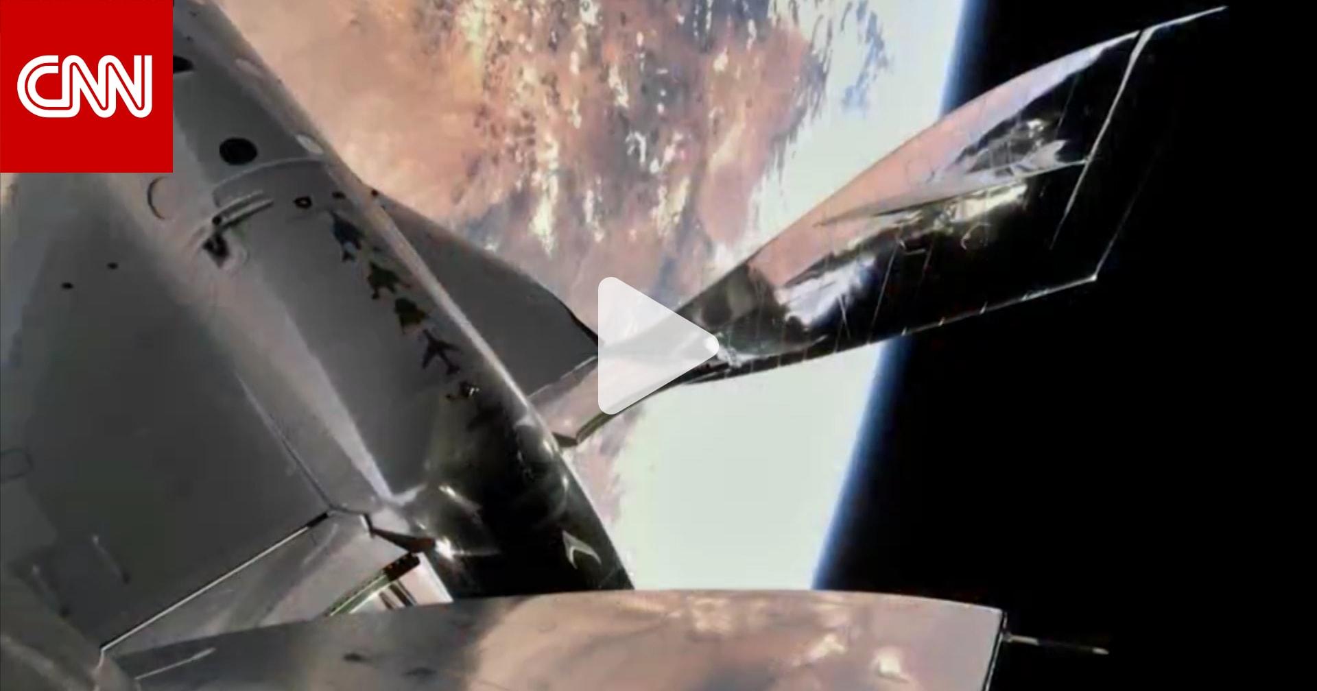 """ريتشارد برانسون: رحلة الفضاء من فيرجين غالاكتيك """"تحققت كالحلم"""""""