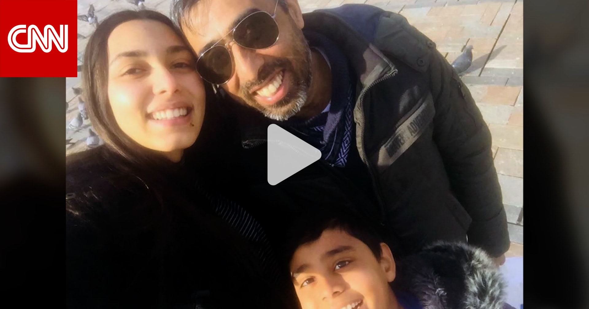 طعنها 17 مرة.. مقتل فتاة حامل تبلغ من العمر 17 عامًا على يد زوجها في تركيا