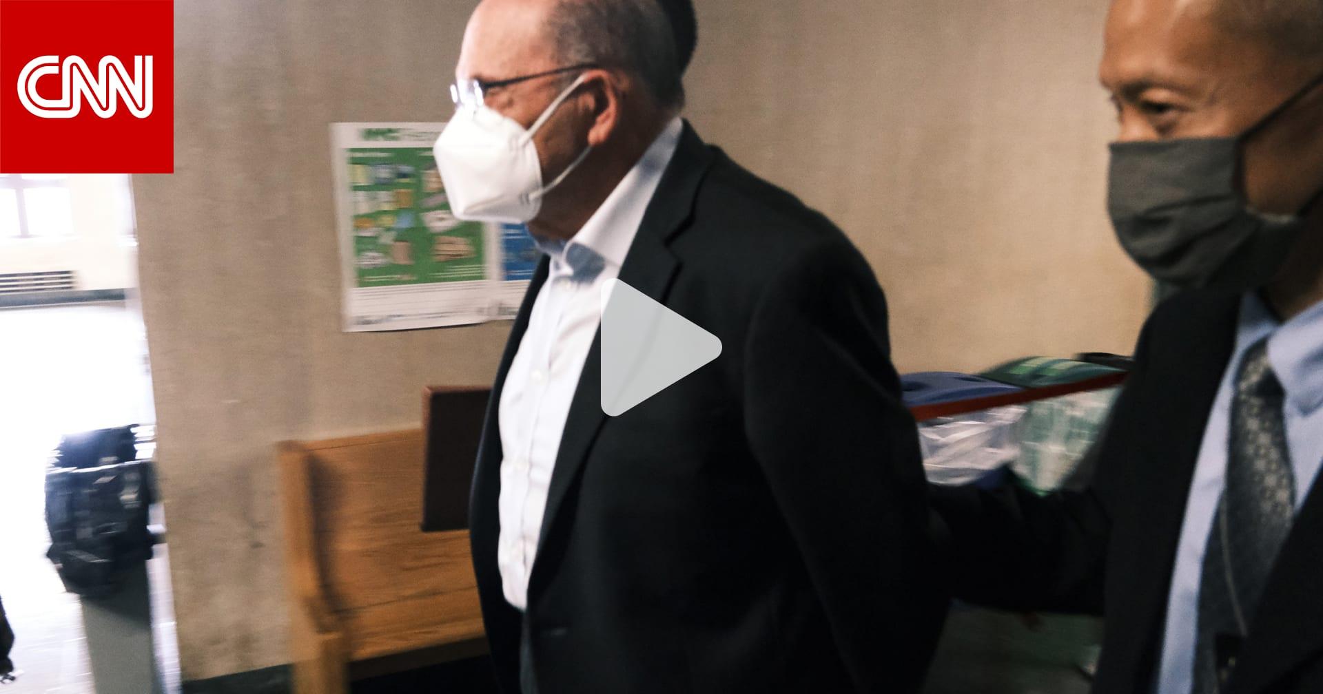 لحظة اقتياد المدير المالي لمنظمة ترامب مكبّل اليدين إلى المحكمة