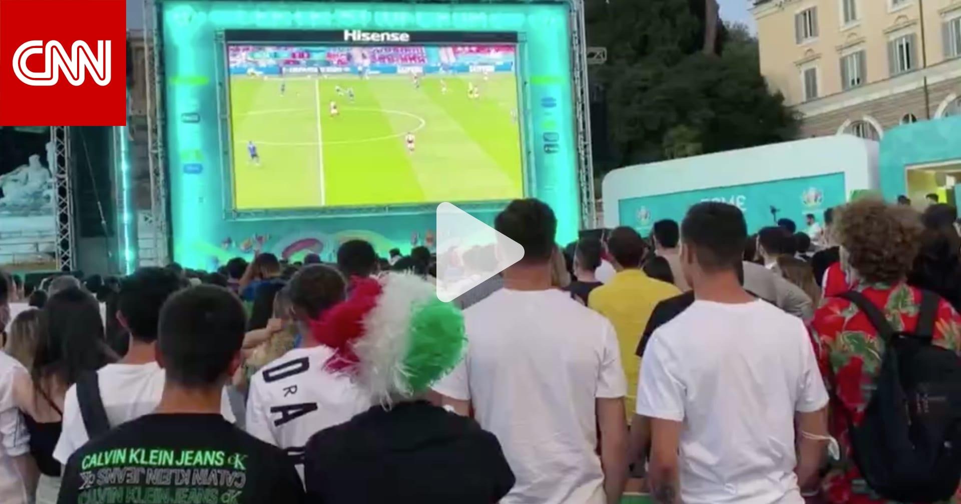 """يورو 2020: إيطاليا تلغي تذاكر مشجعي إنجلترا بسبب مخاوف من متغير """"دلتا"""""""