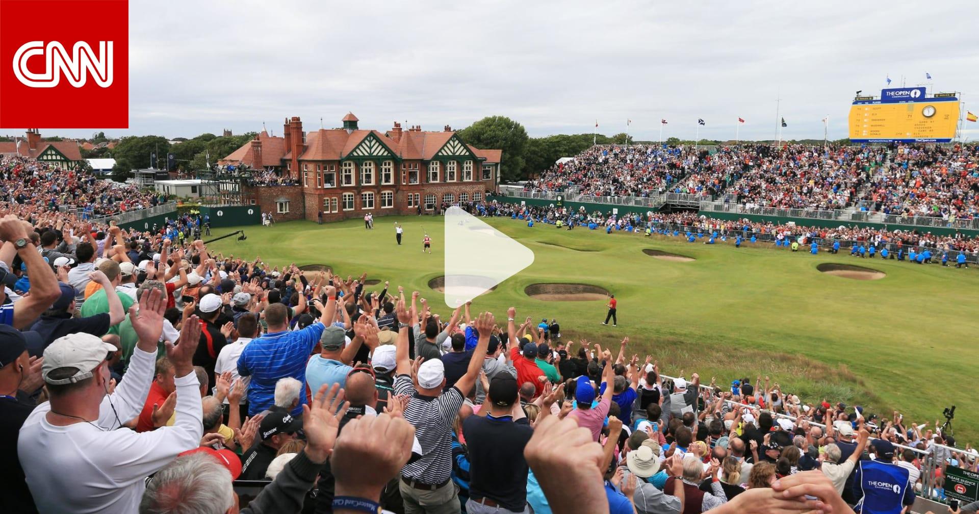 """اختبار حقيقي للاعب الغولف.. ملعب """"رويال ليثام وسانت أنز"""" التاريخي في إنجلترا"""