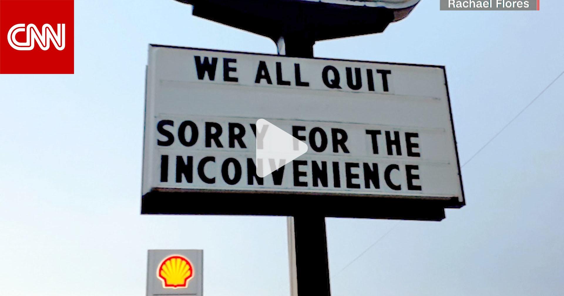 استقالة جميع موظفي أحد متاجر برجر كنج بأمريكا بطريقة لا يمكن تخيّلها.. ماذا فعلوا؟