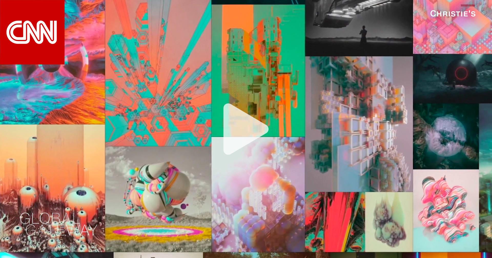 """في دبي.. معرض لتحويل الأعمال الفنية إلى """"رموز غير قابلة للاستبدال"""""""