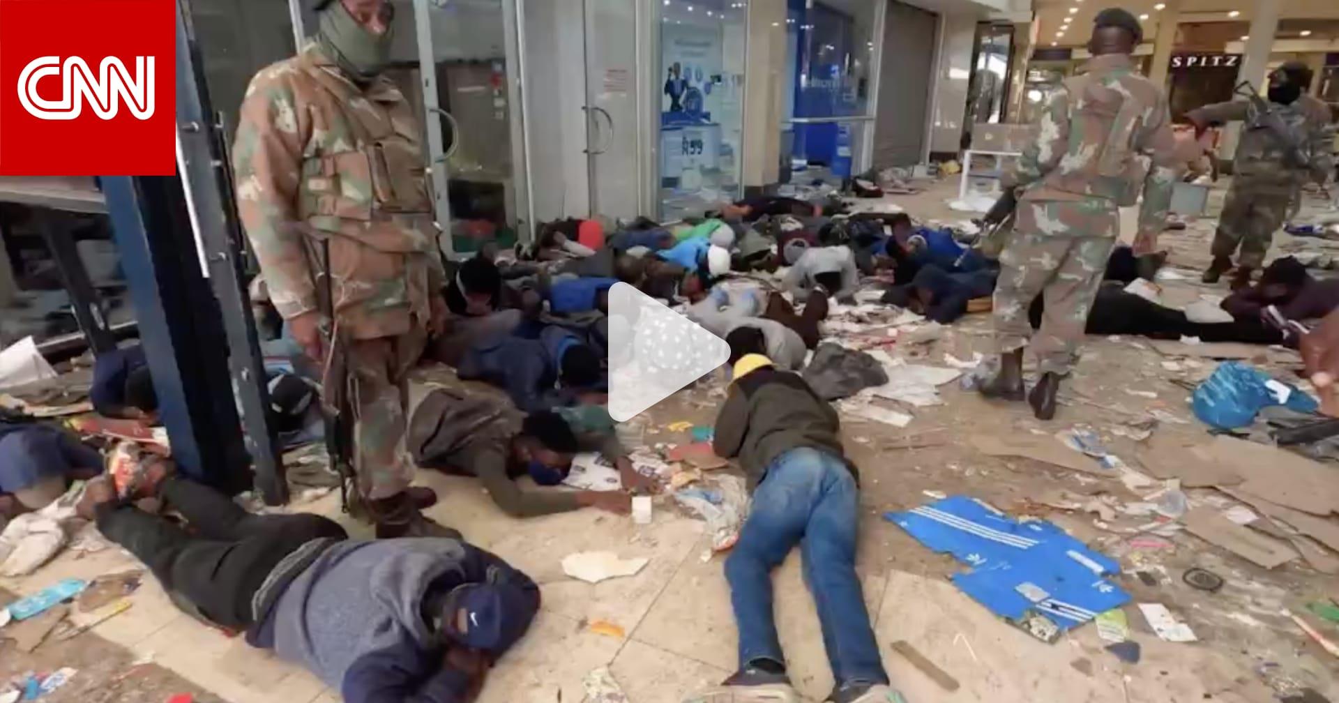 تفاقم أعمال النهب والعنف في جنوب إفريقيا.. ومخاوف من سيناريو أسوأ