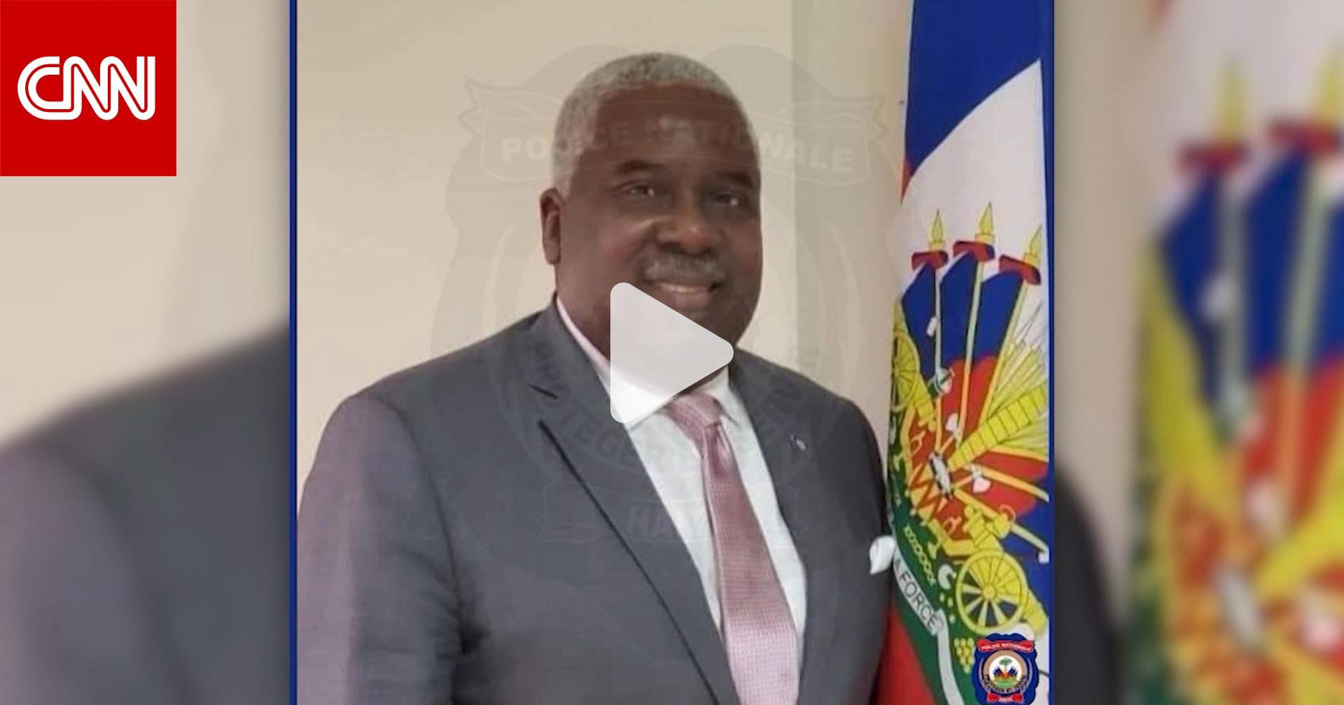 مؤامرة اغتيال رئيس هايتي تكشف روابط أمريكية.. من هو كريستيان إيمانويل سانون وماذا نعرف عنه؟