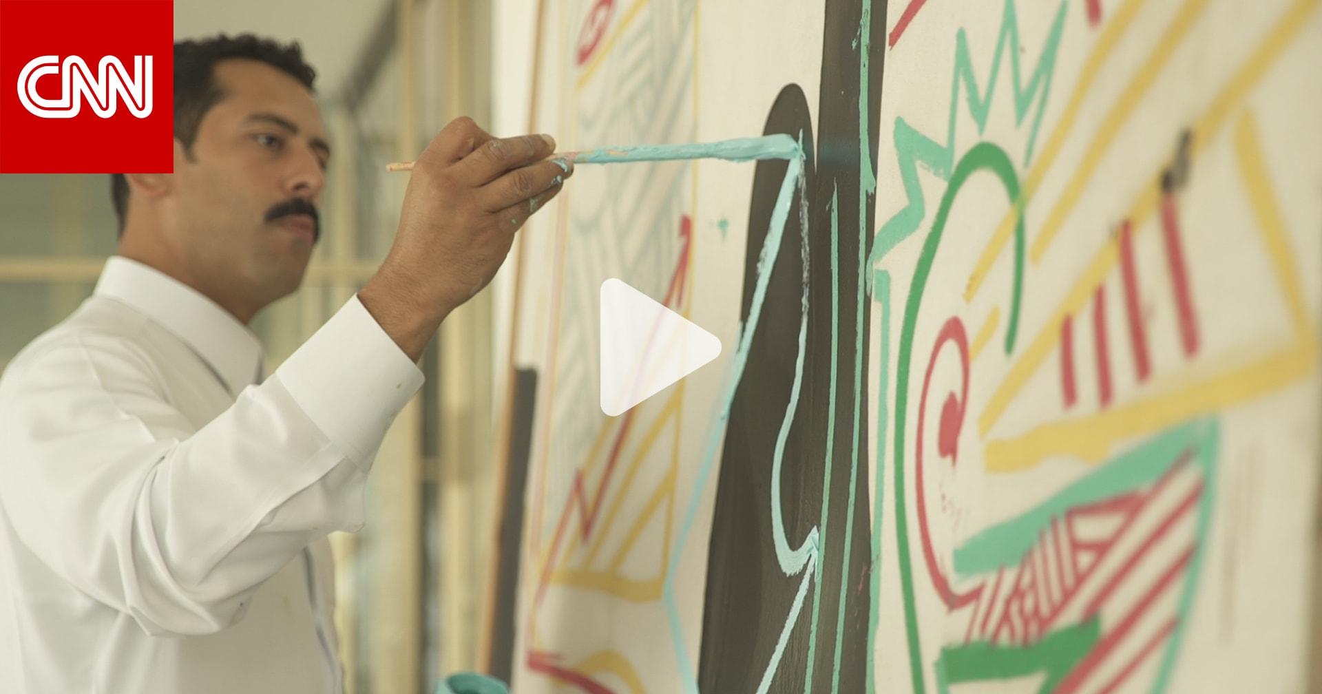 باستخدام الرموز غير القابلة للاستبدال.. فنان سعودي يبتكر طريقة لحماية الملكية الفكرية في الشرق الأوسط