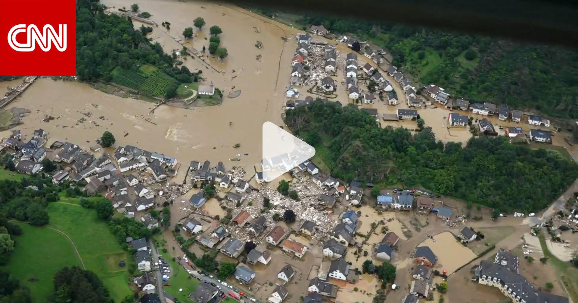 الأسوأ منذ عقود.. فيضانات كارثية تودي بحياة 40 شخصًا على الأقل في ألمانيا