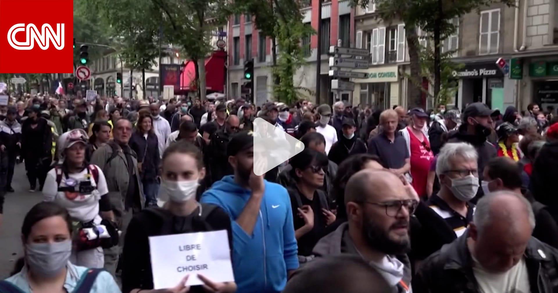 متطلبات لقاح جديدة للمطاعم والحانات تسبب احتجاجات من المواطنين بفرنسا