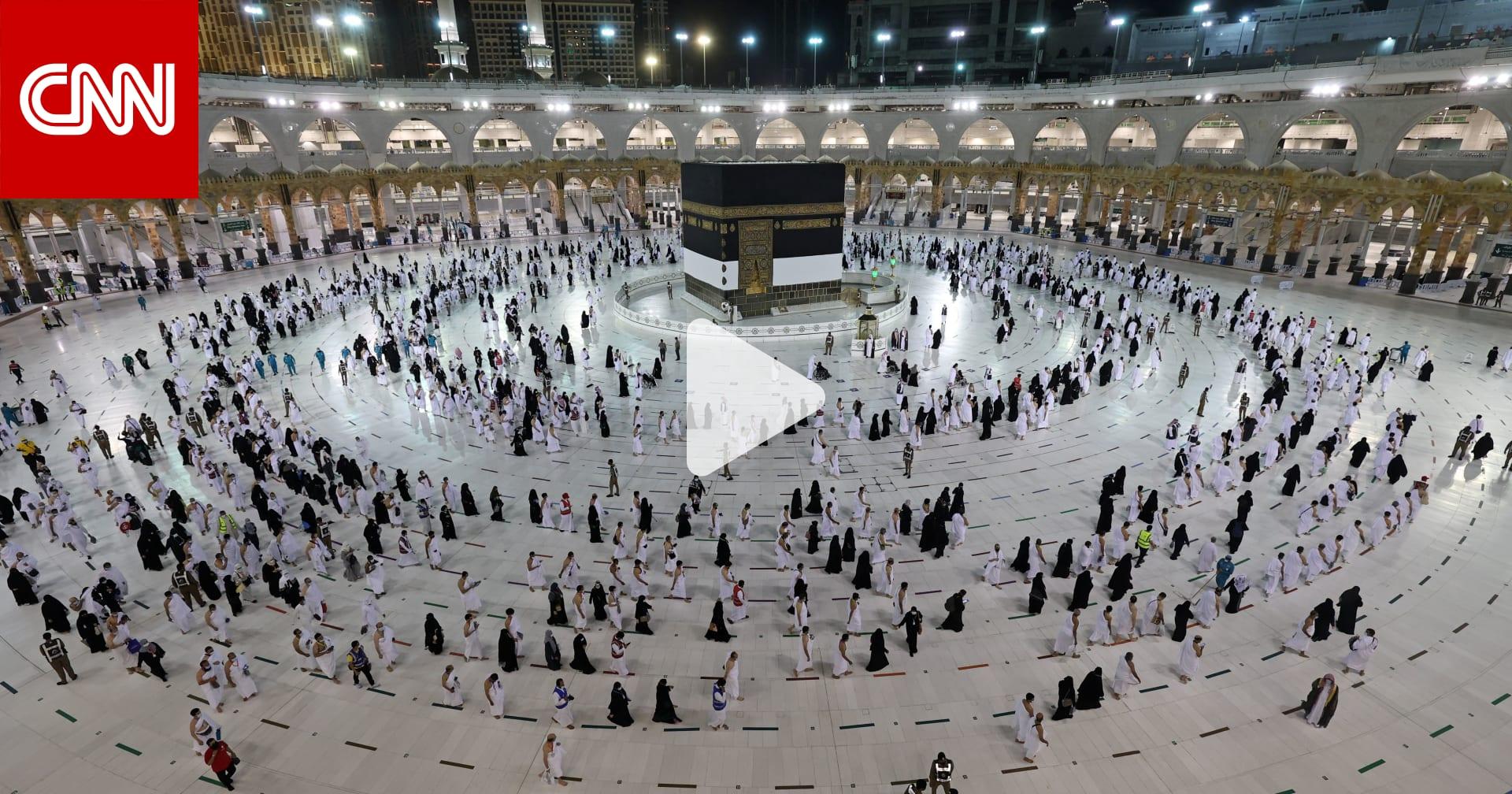 السعودية: 60 ألفًا فقط من داخل المملكة يؤدون فريضة الحج بسبب جائحة كورونا