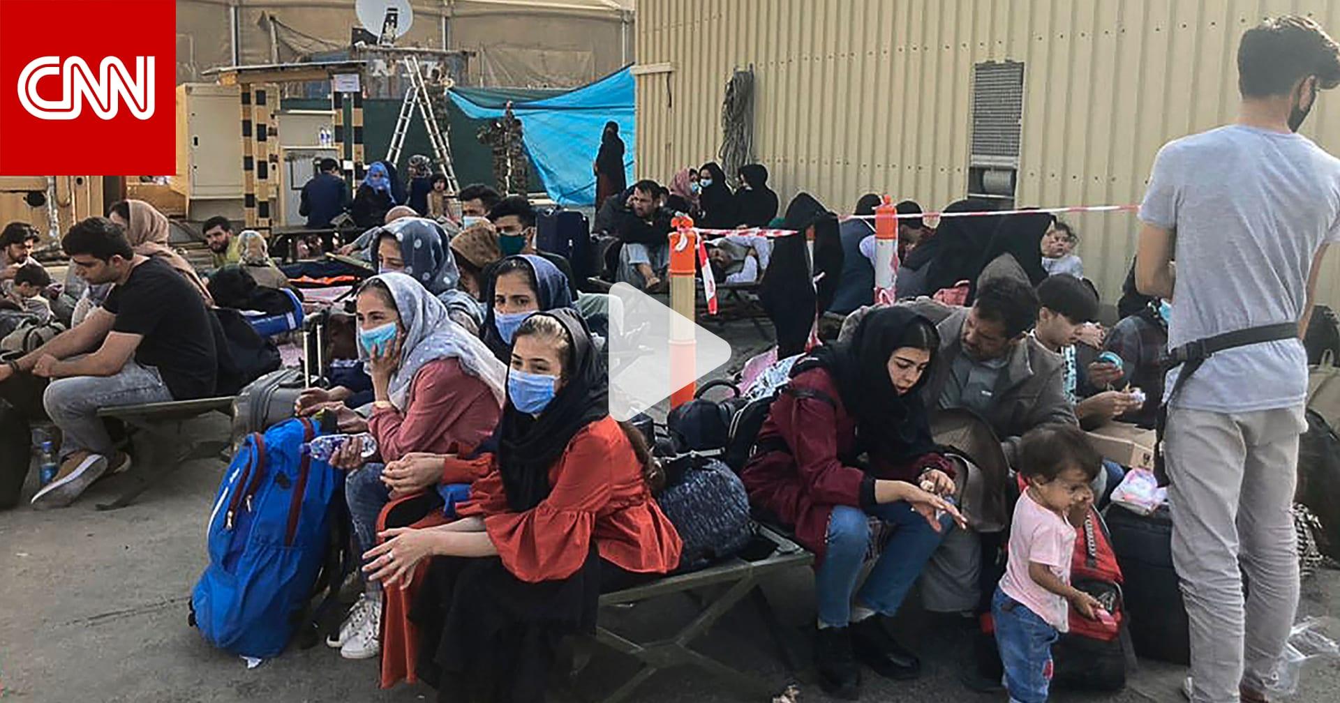 بعد ضغوط أمريكية.. صندوق النقد الدولي يحجب أموال الطوارئ عن أفغانستان