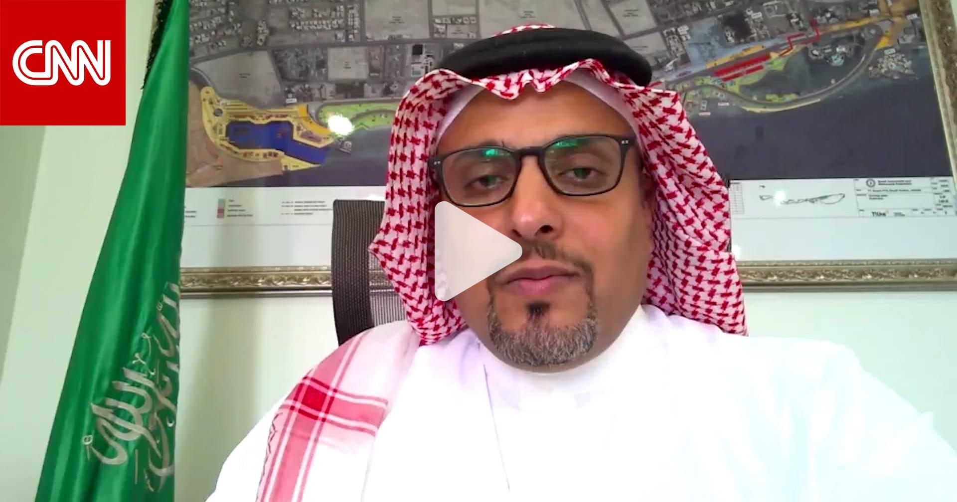 كيف ستنظم السعودية فورمولا 1 وسط انتقادات بشأن خاشقجي ولجين؟.. خالد بن سلطان يتحدث لـ CNN