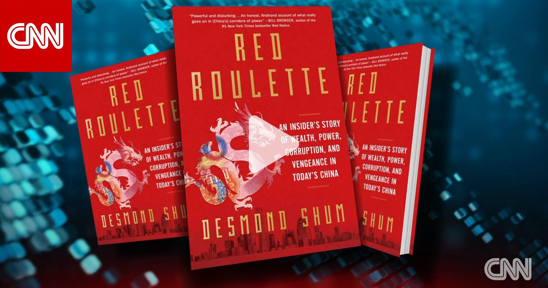 الكتاب الذي لا تريدك الصين أن تعرف عنه.. ماذا يتضمن ولماذا تحاربه بكّين؟