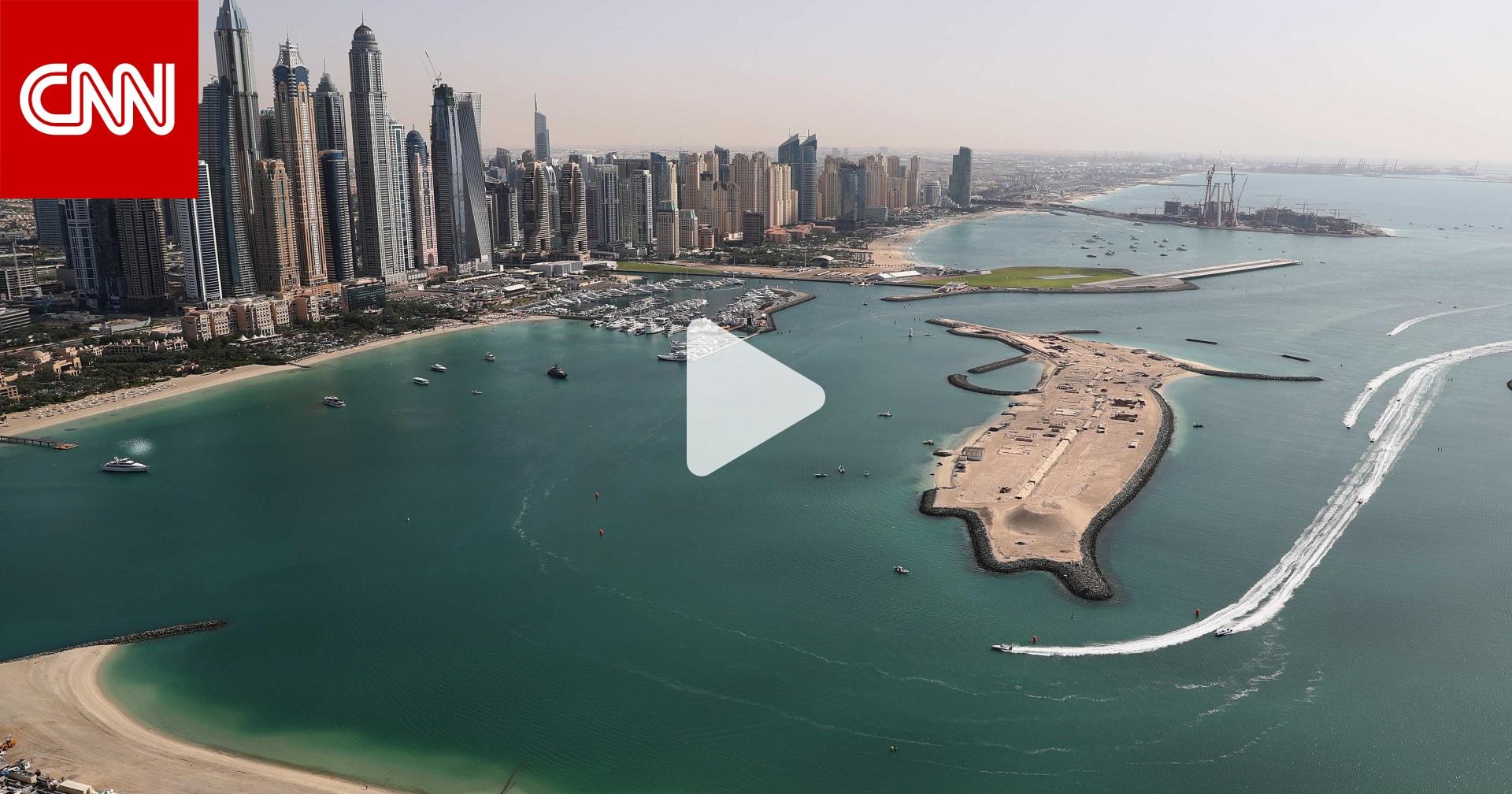 متحدثًا لـCNN.. خبير اقتصادي يتوقع أن تحفز خطة مشاريع الـ50 نمو اقتصاد الإمارات