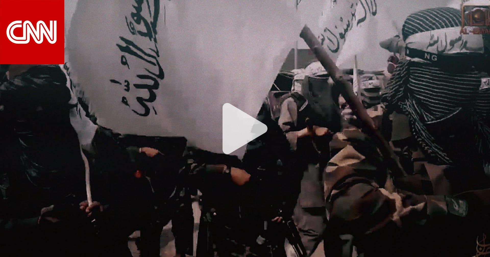 رغم وعودها.. مذيع CNN يشرح: لماذا يجب على الولايات المتحدة أن تقلق من طالبان؟