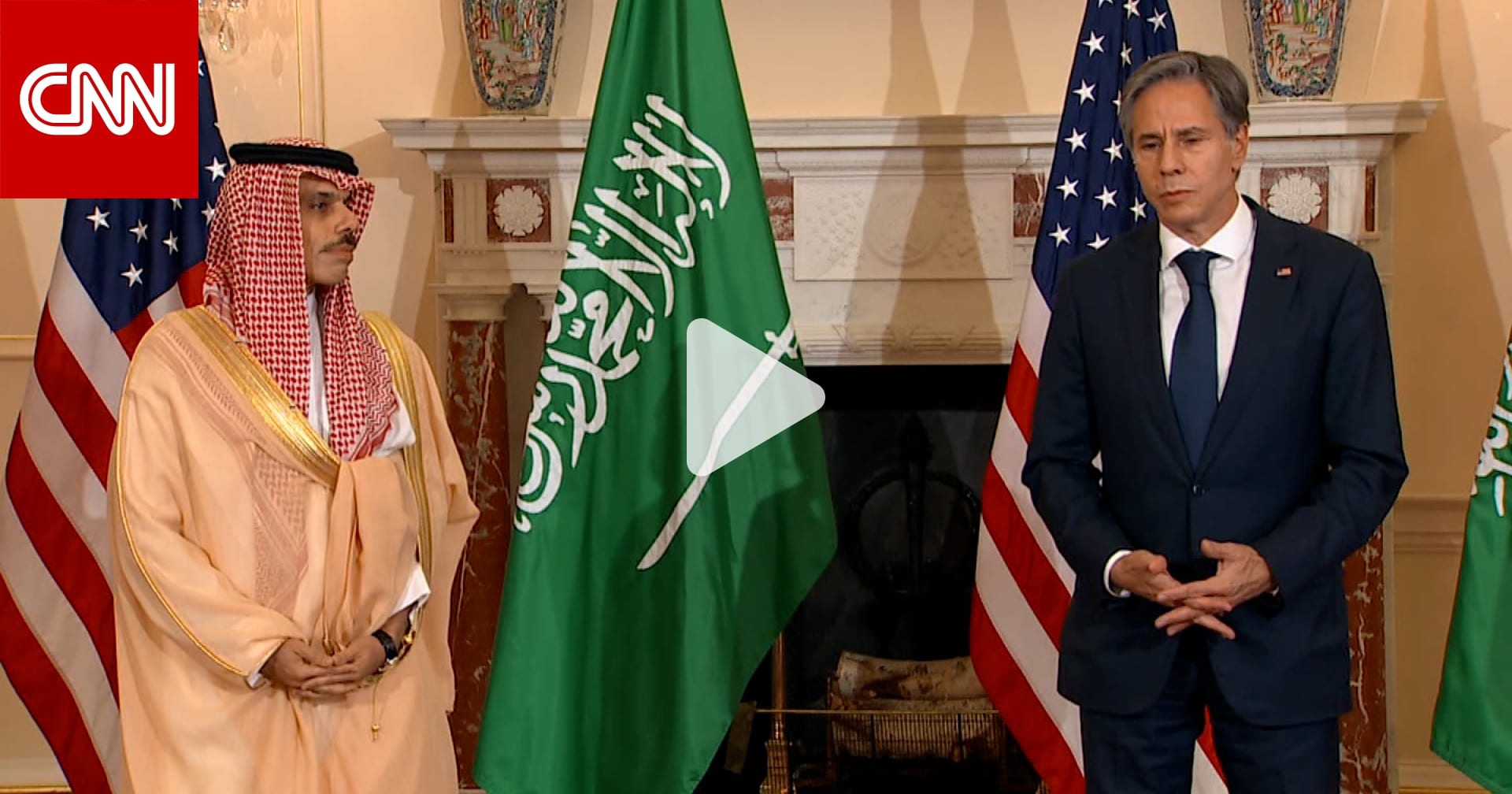 بلينكن: ملتزمون بالدفاع عن السعودية.. وفيصل بن فرحان: شراكتنا قوية