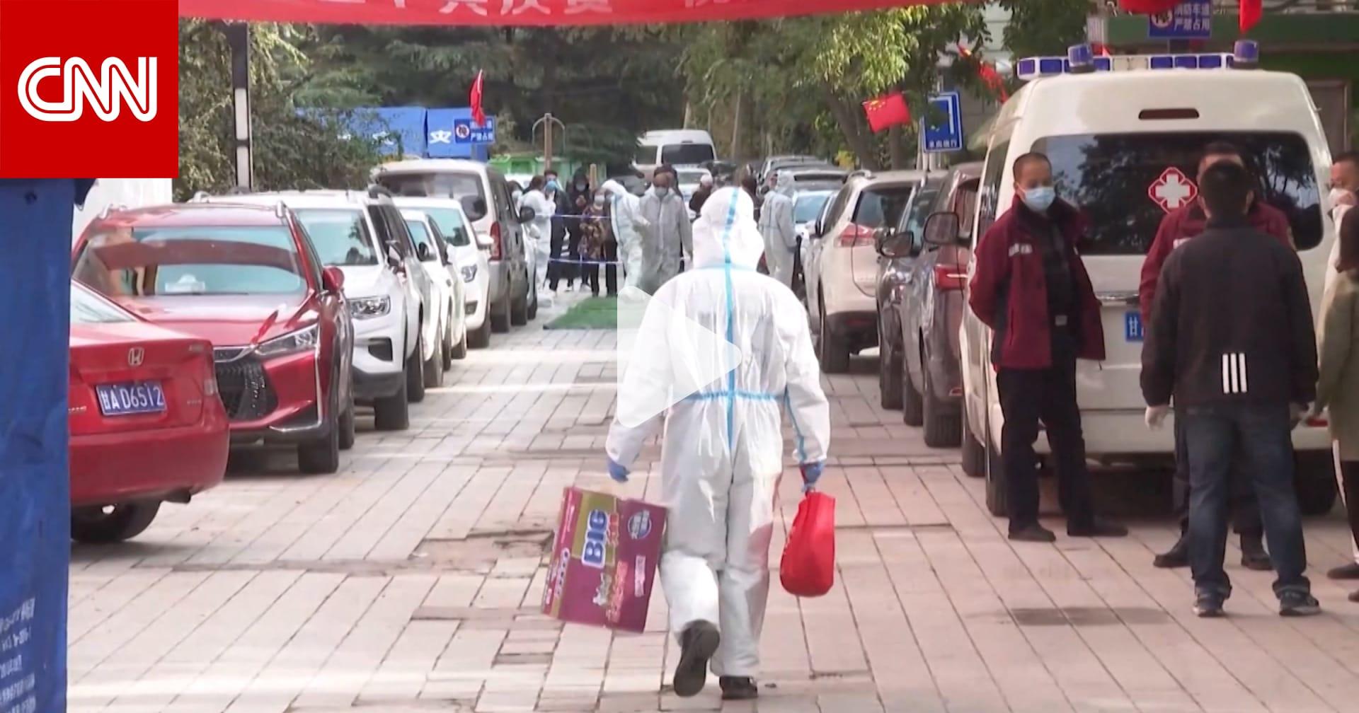الصين: انتشار تفشي فيروس كورونا إلى العاصمة بكين وتأجيل ماراثون