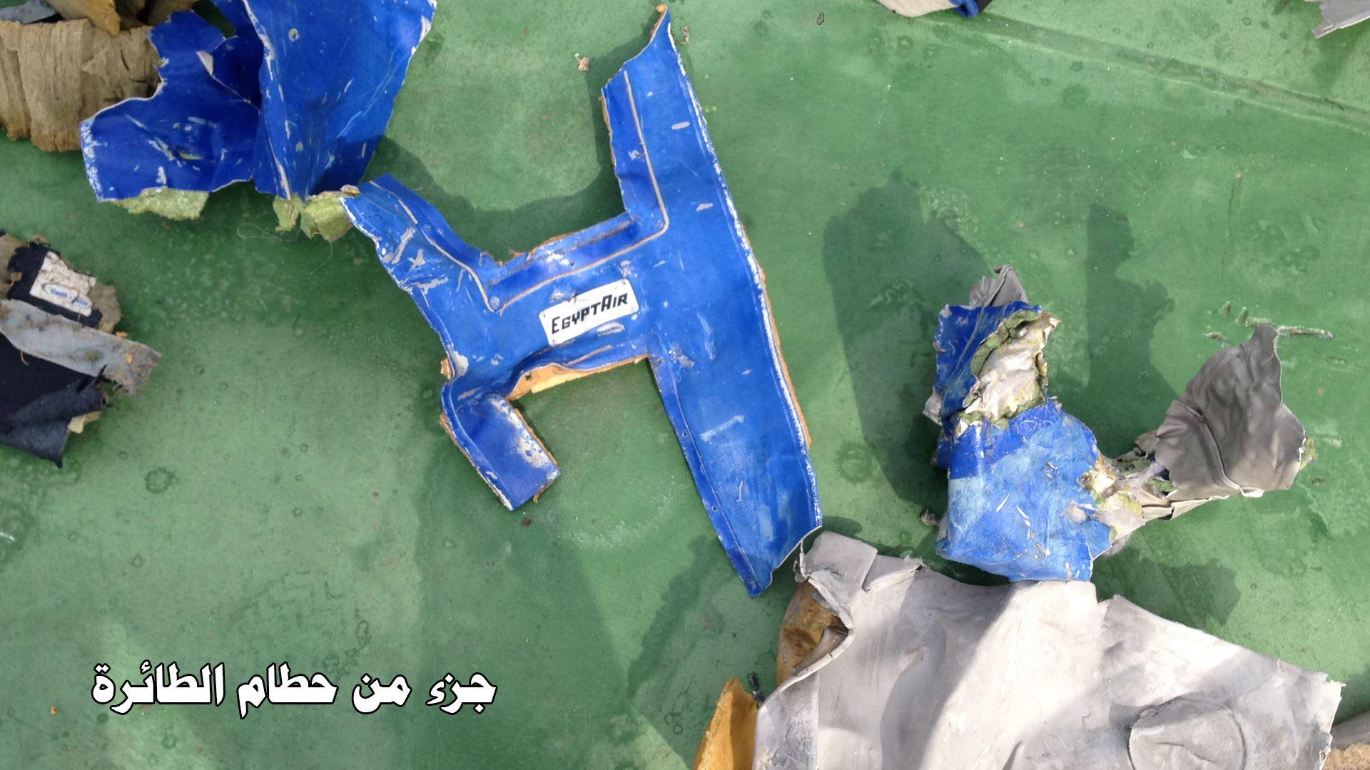 بالرسم المتحرك.. مراحل سقوط الطائرة المصرية MS804