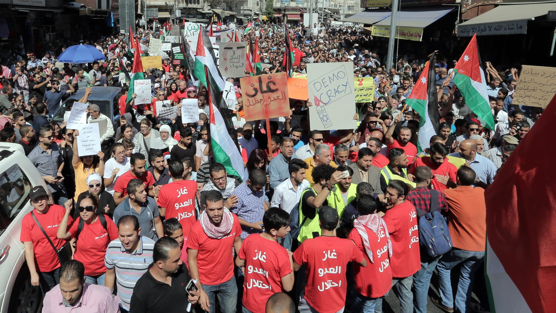 """الأردن: احتجاجات ضد الغاز الإسرائيلي و""""حكومة التطبيع"""""""