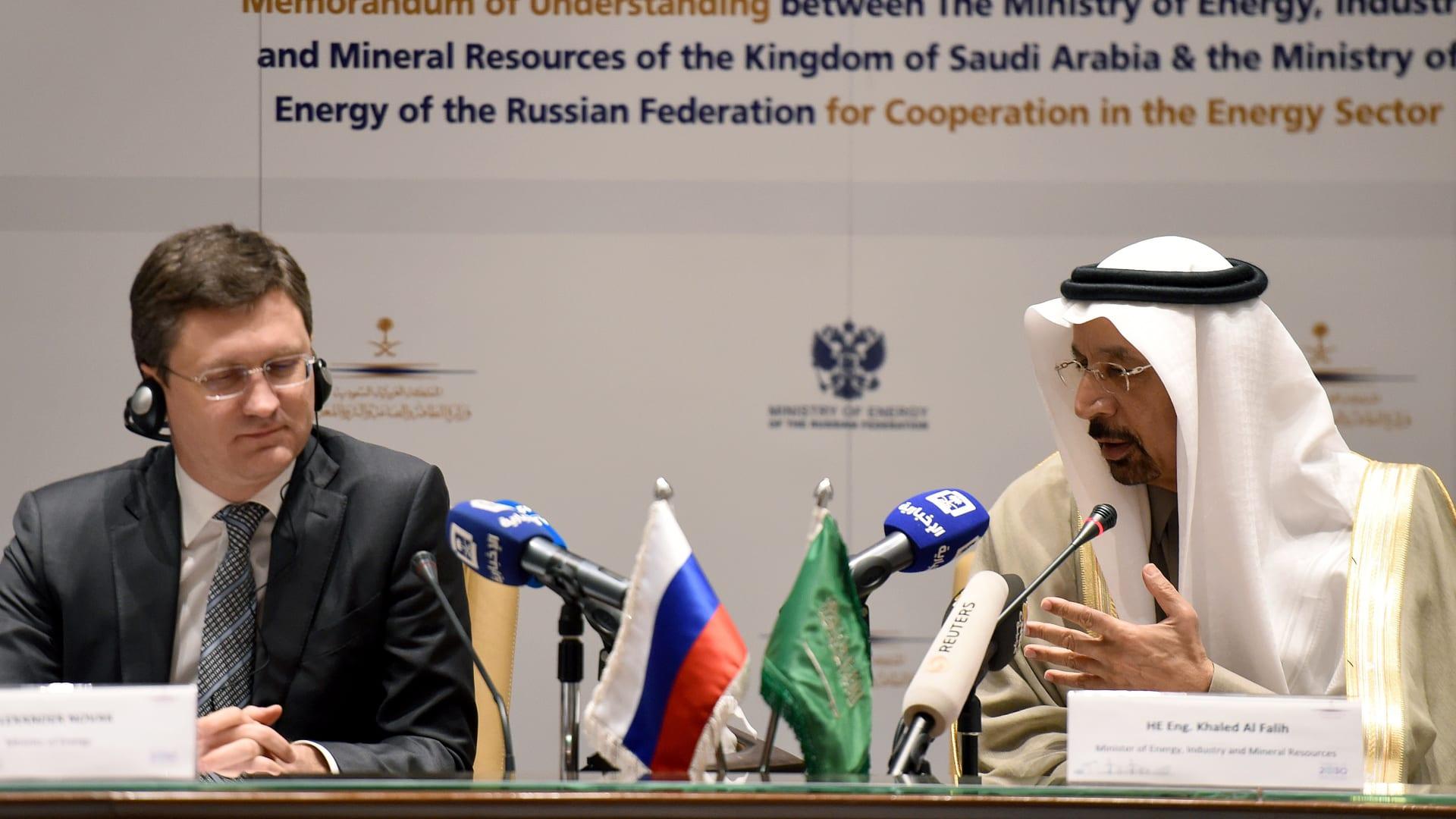 كيف تتحايل إيران على حظر تصدير النفط؟
